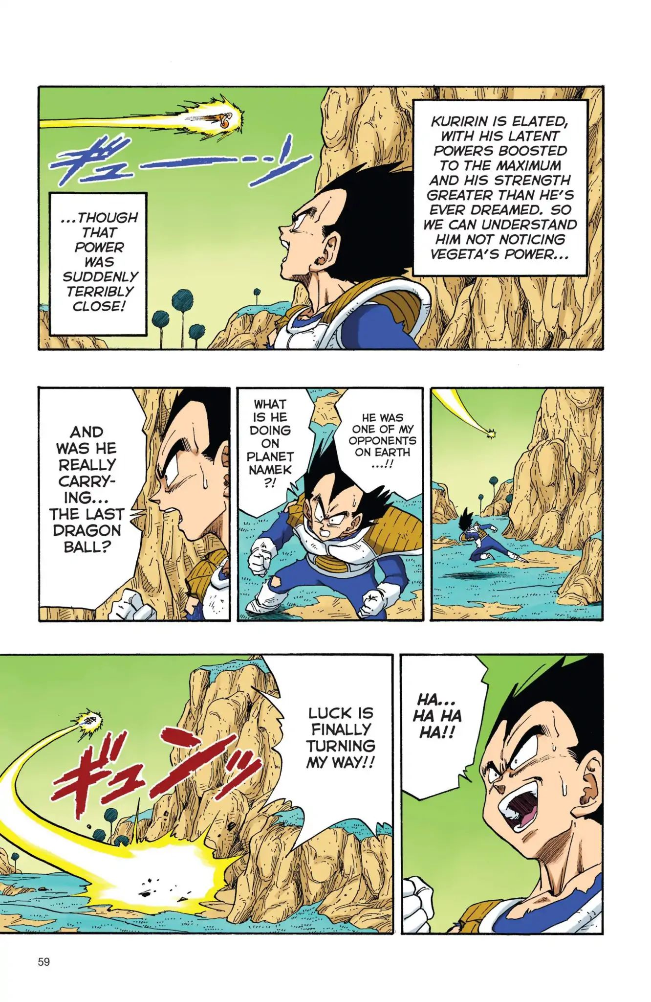 Dragon Ball Full Color Freeza Arc Chapter 21  Online Free Manga Read Image 14