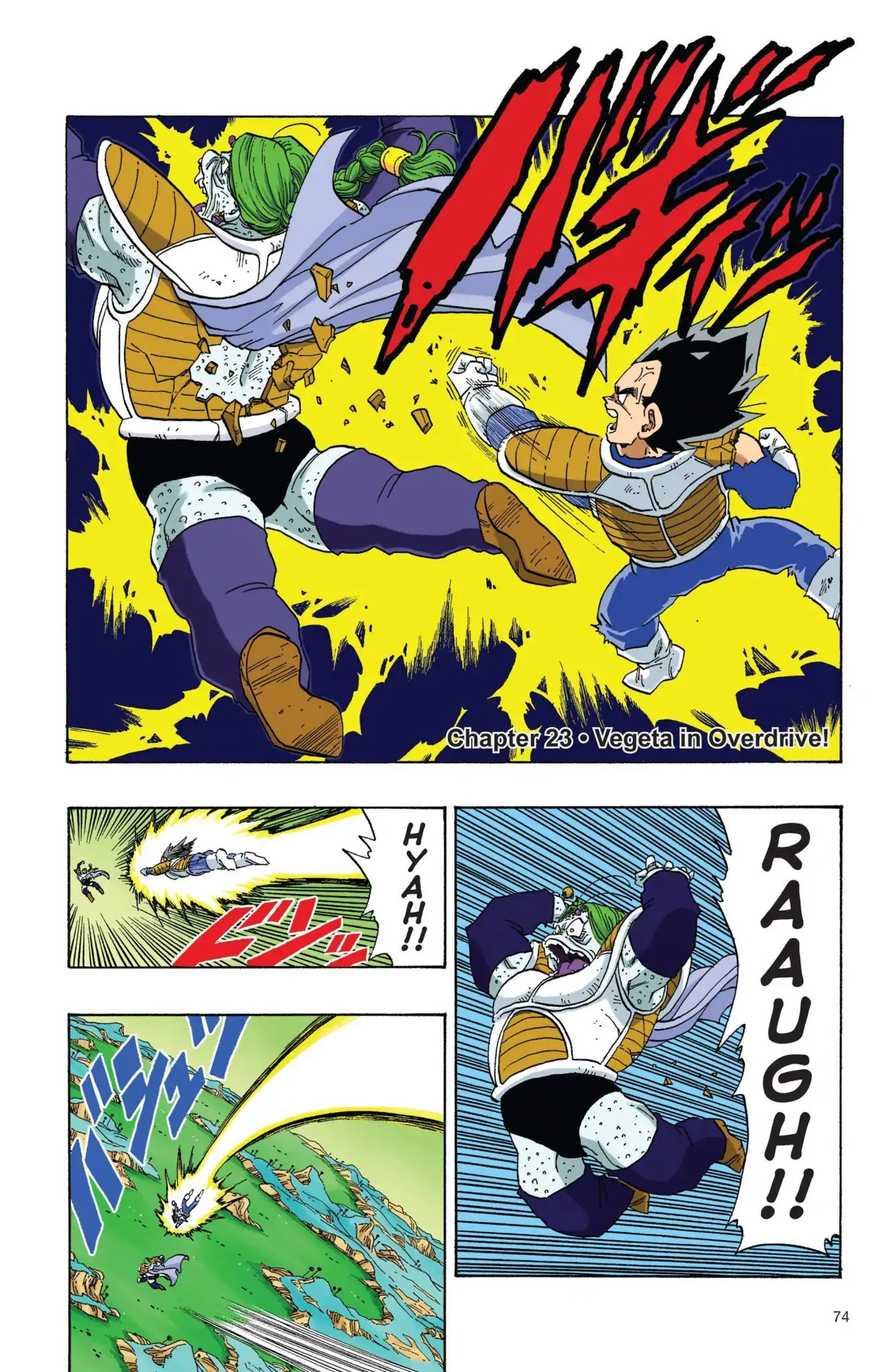 Dragon Ball Full Color Freeza Arc Chapter 23  Online Free Manga Read Image 1