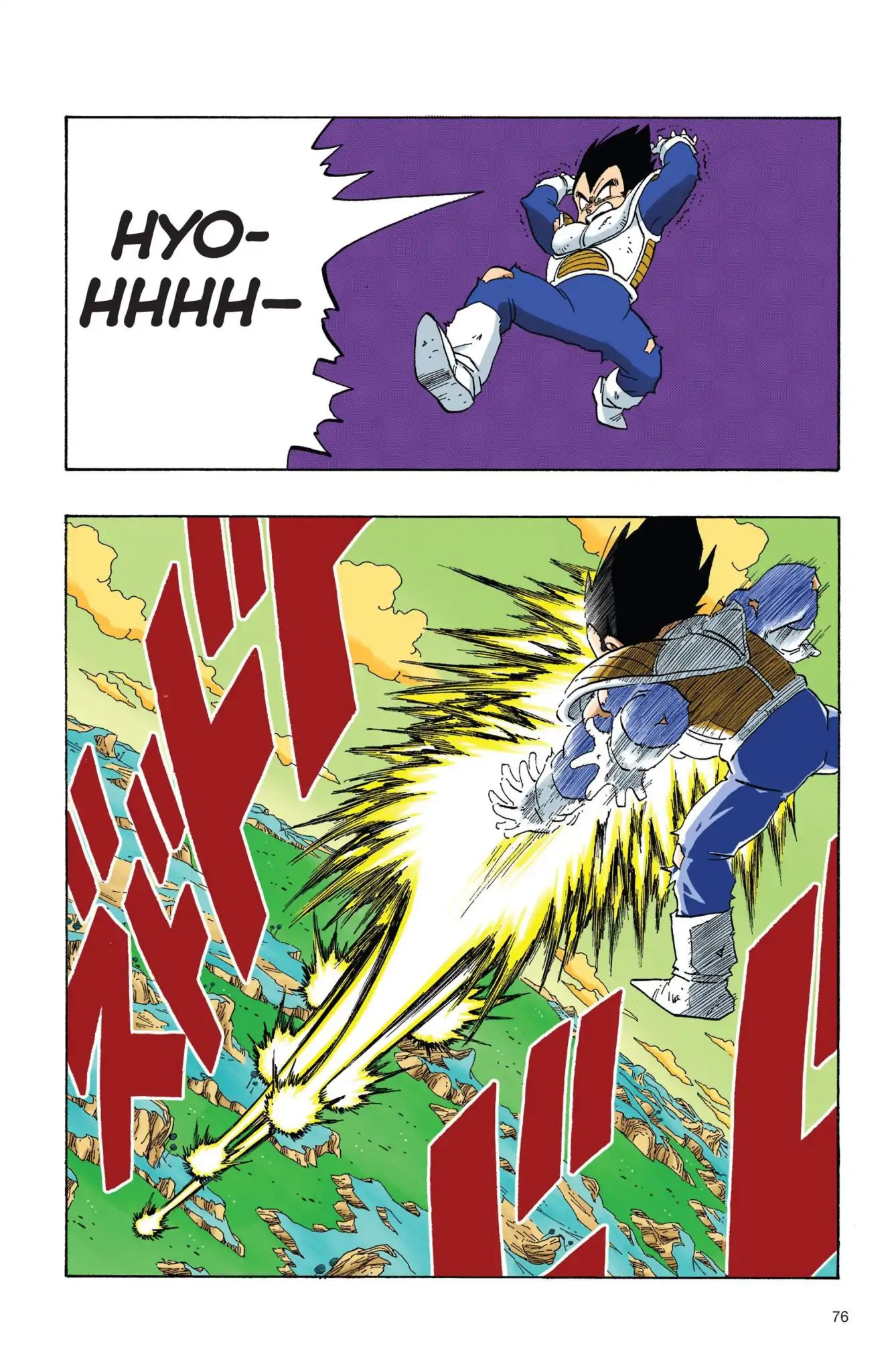 Dragon Ball Full Color Freeza Arc Chapter 23  Online Free Manga Read Image 3