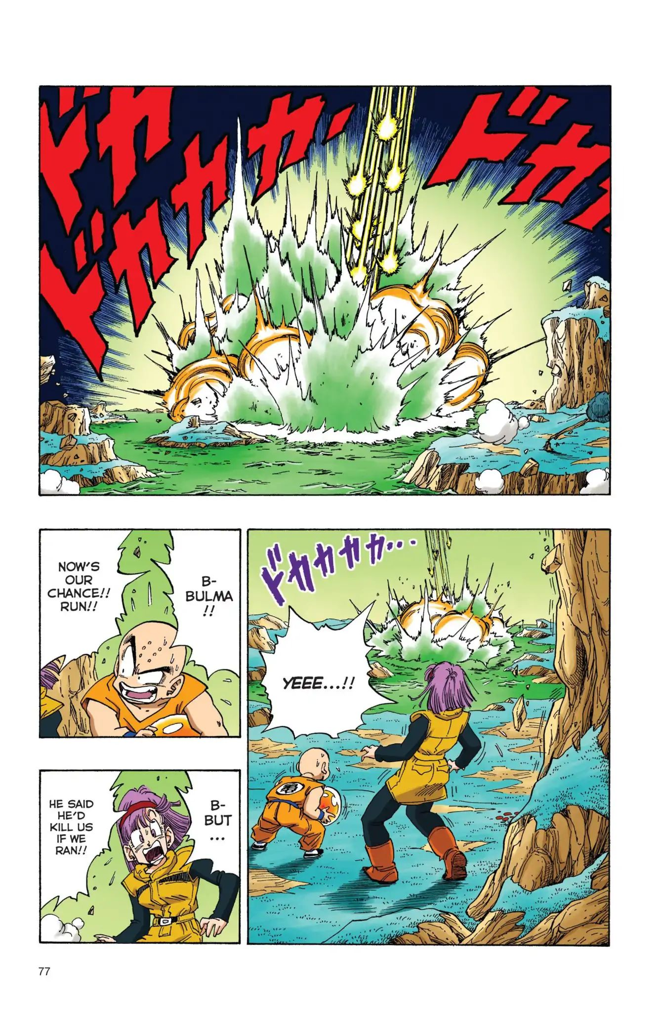 Dragon Ball Full Color Freeza Arc Chapter 23  Online Free Manga Read Image 4
