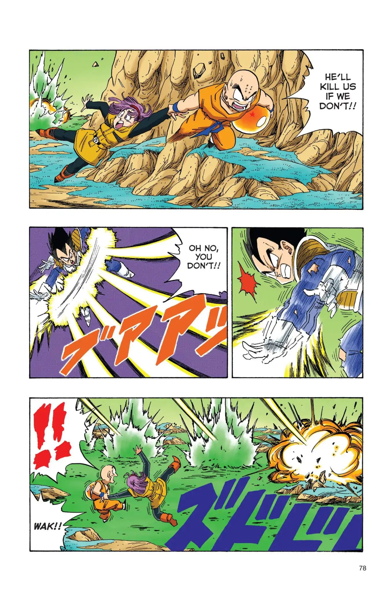 Dragon Ball Full Color Freeza Arc Chapter 23  Online Free Manga Read Image 5