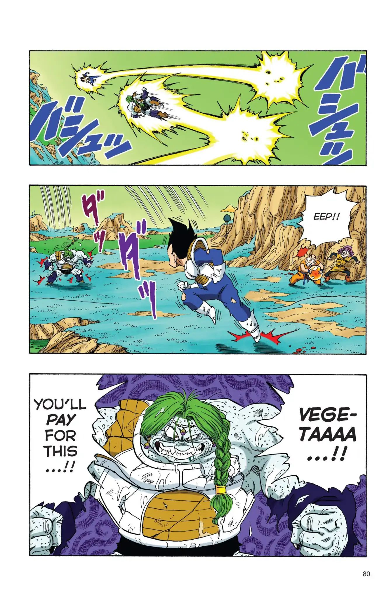 Dragon Ball Full Color Freeza Arc Chapter 23  Online Free Manga Read Image 7