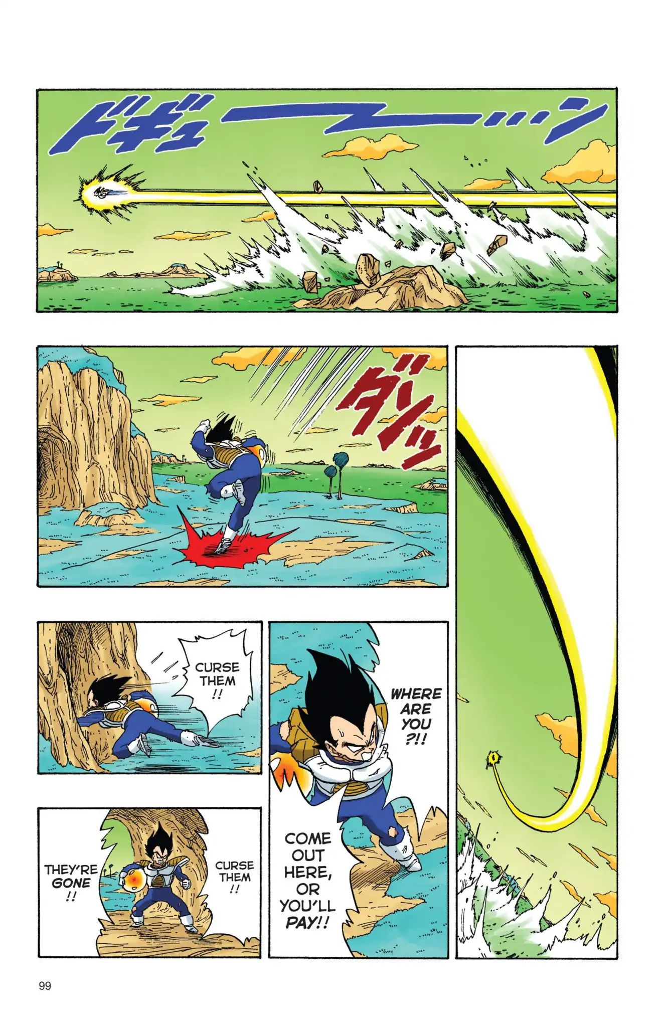 Dragon Ball Full Color Freeza Arc Chapter 24  Online Free Manga Read Image 12