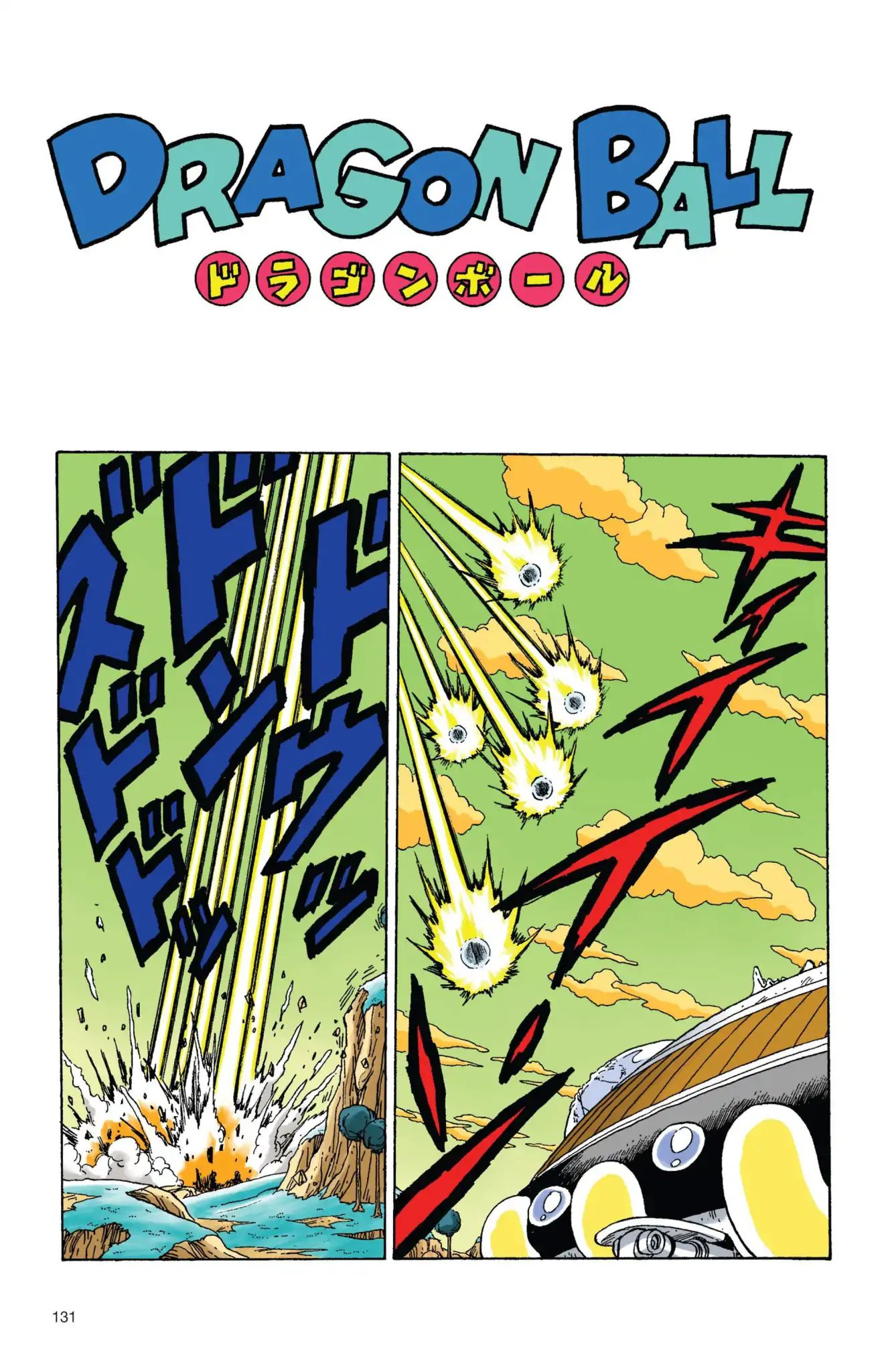 Dragon Ball Full Color Freeza Arc Chapter 27  Online Free Manga Read Image 1