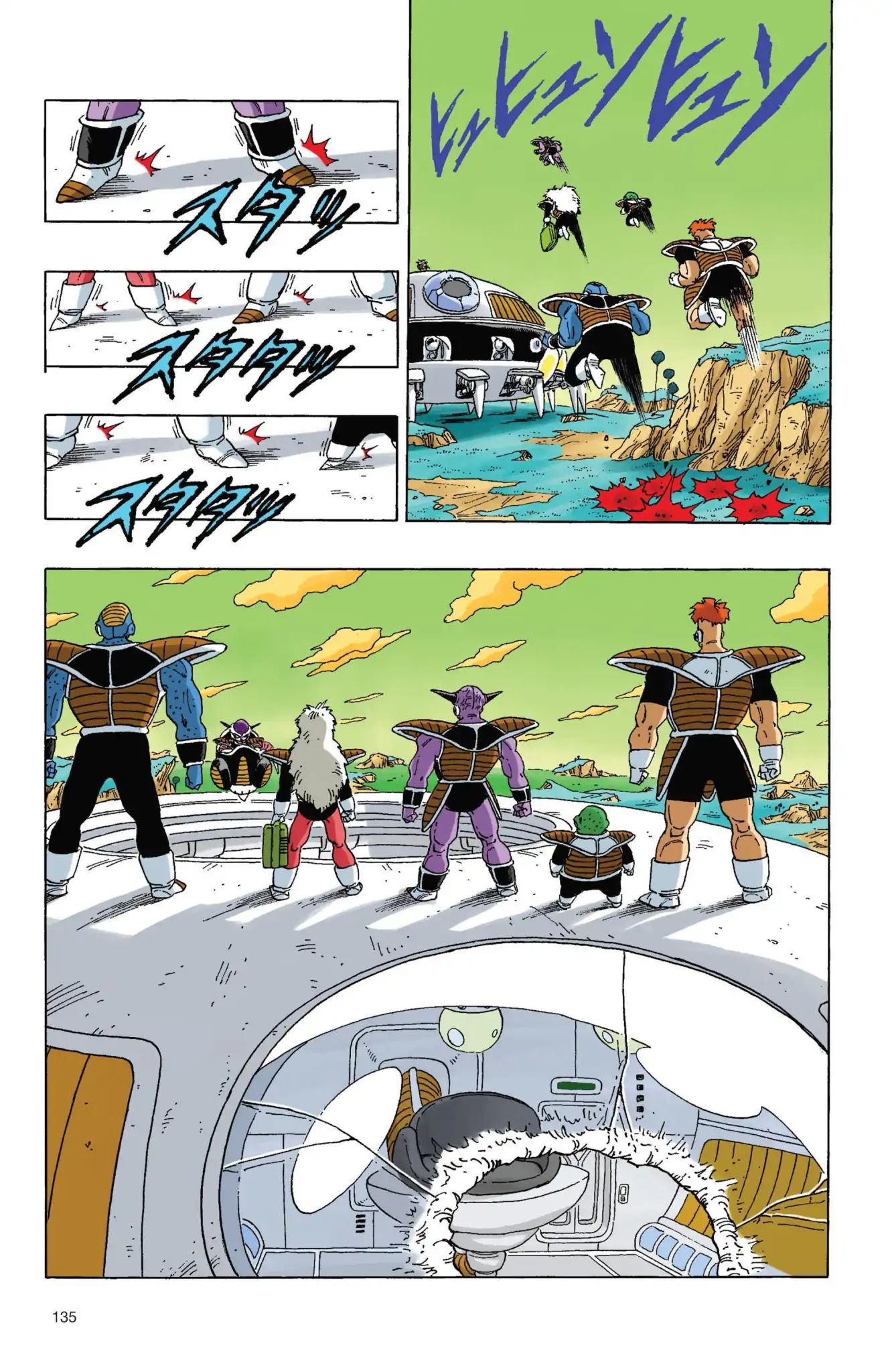 Dragon Ball Full Color Freeza Arc Chapter 27  Online Free Manga Read Image 5