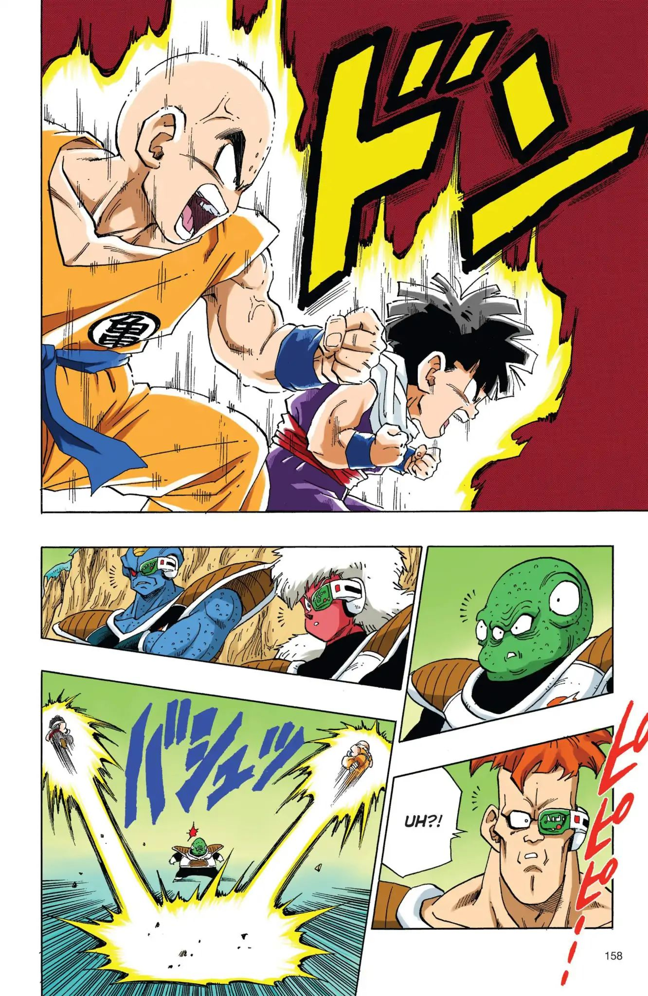 Dragon Ball Full Color Freeza Arc Chapter 28  Online Free Manga Read Image 13