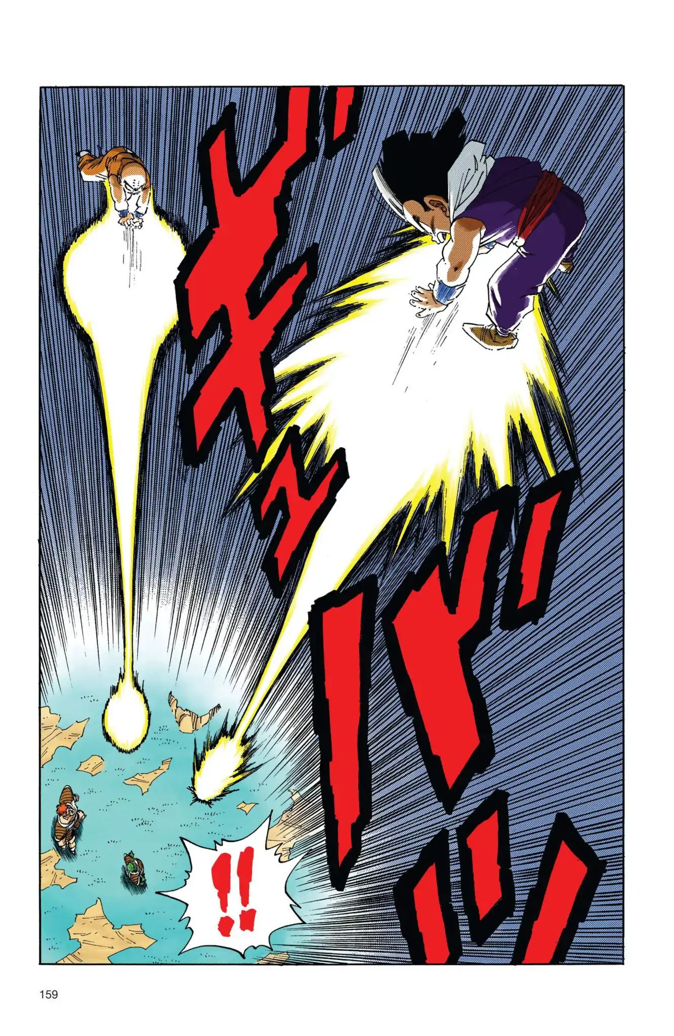 Dragon Ball Full Color Freeza Arc Chapter 28  Online Free Manga Read Image 14