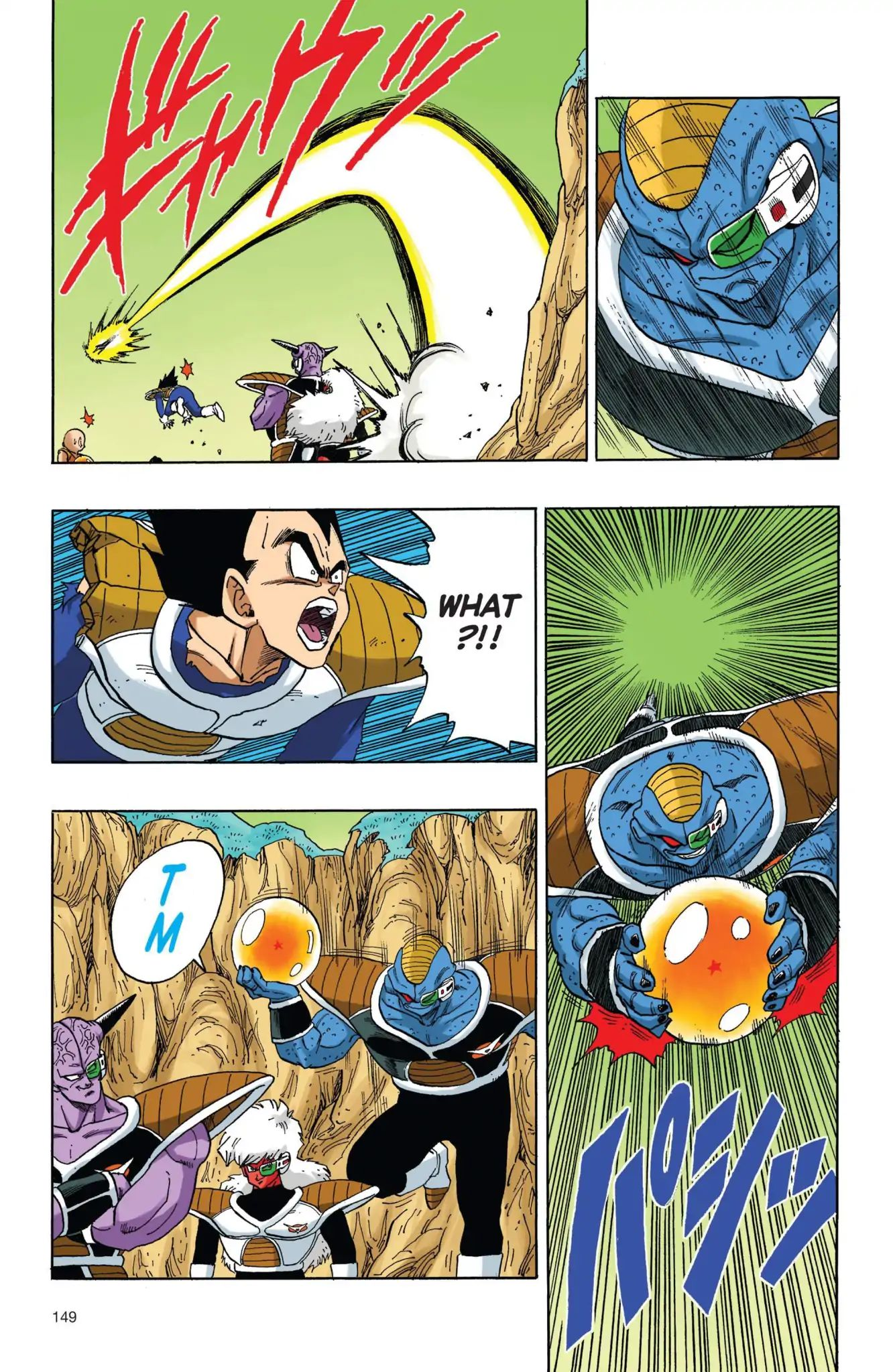Dragon Ball Full Color Freeza Arc Chapter 28  Online Free Manga Read Image 4