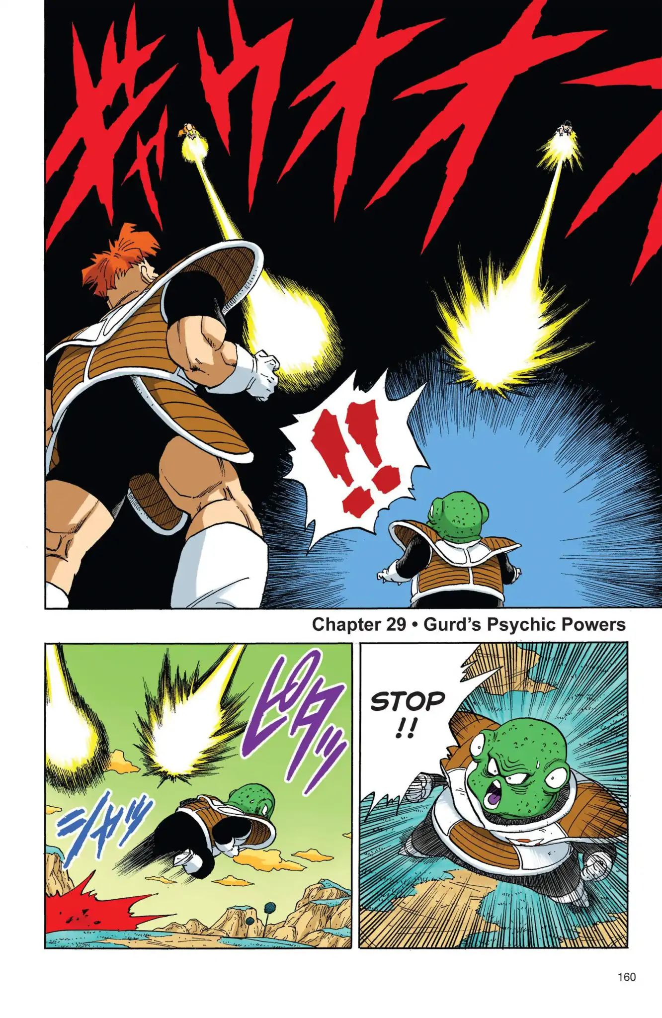 Dragon Ball Full Color Freeza Arc Chapter 29  Online Free Manga Read Image 1