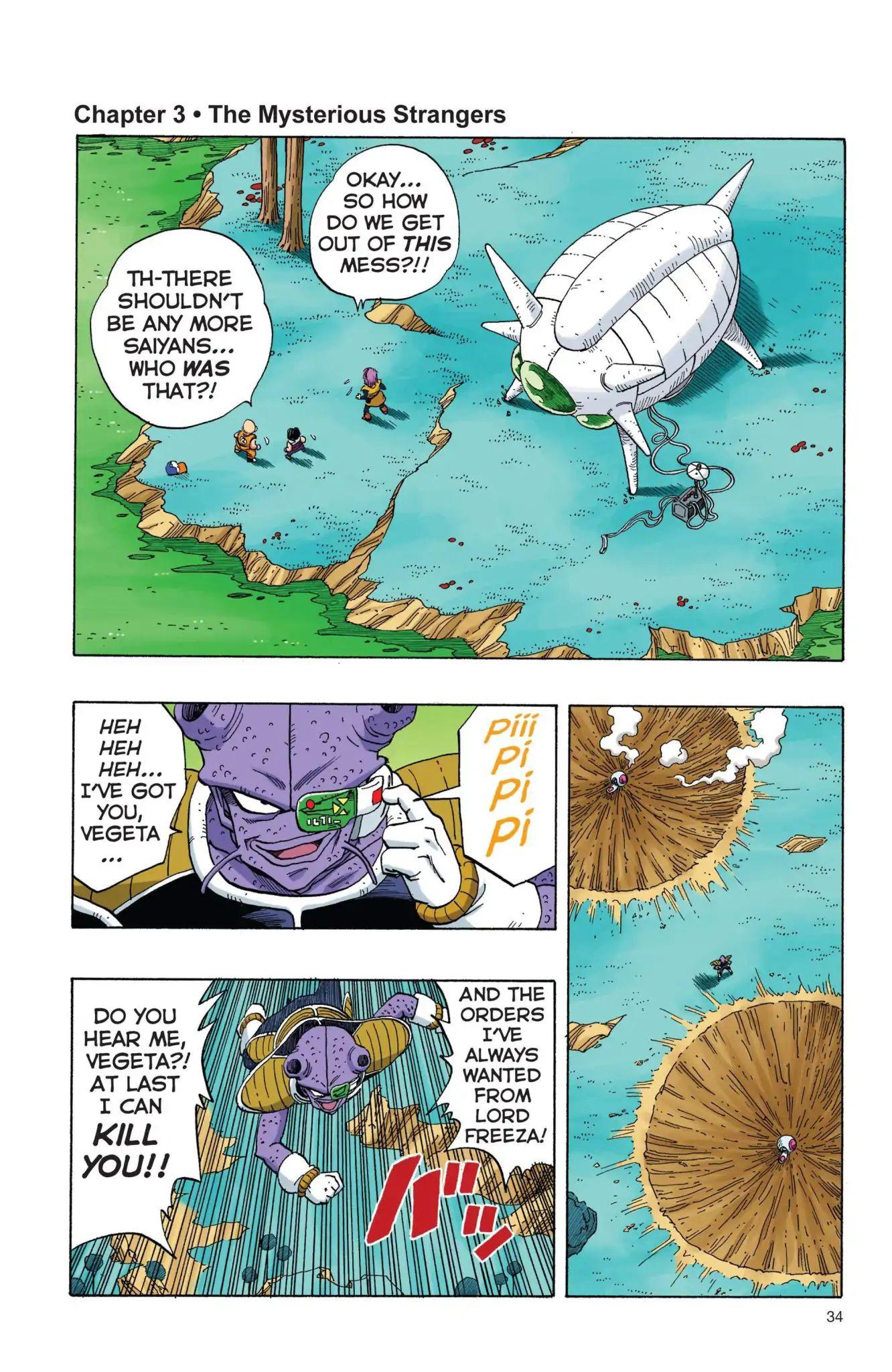 Dragon Ball Full Color Freeza Arc Chapter 3  Online Free Manga Read Image 1