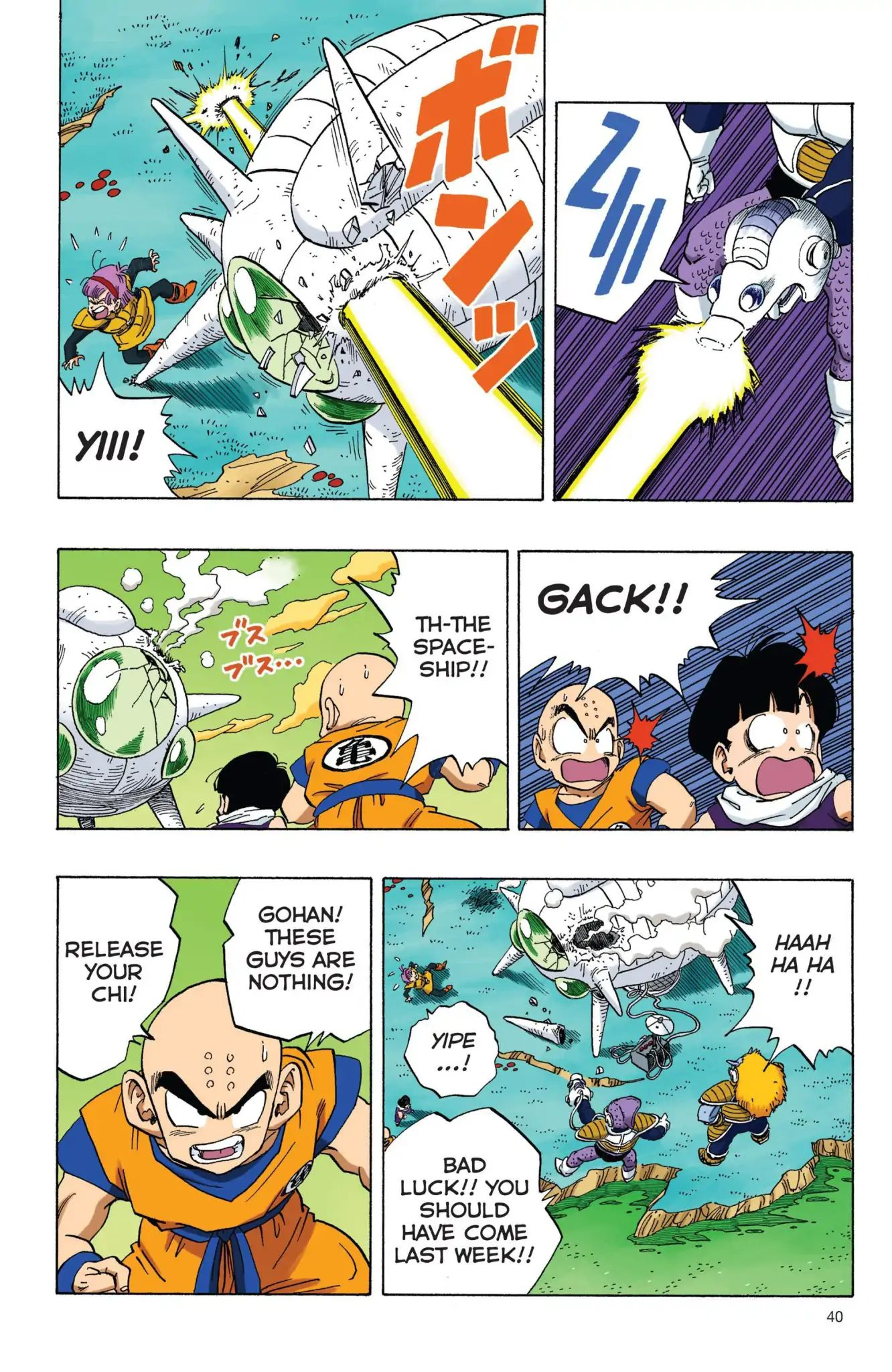 Dragon Ball Full Color Freeza Arc Chapter 3  Online Free Manga Read Image 7