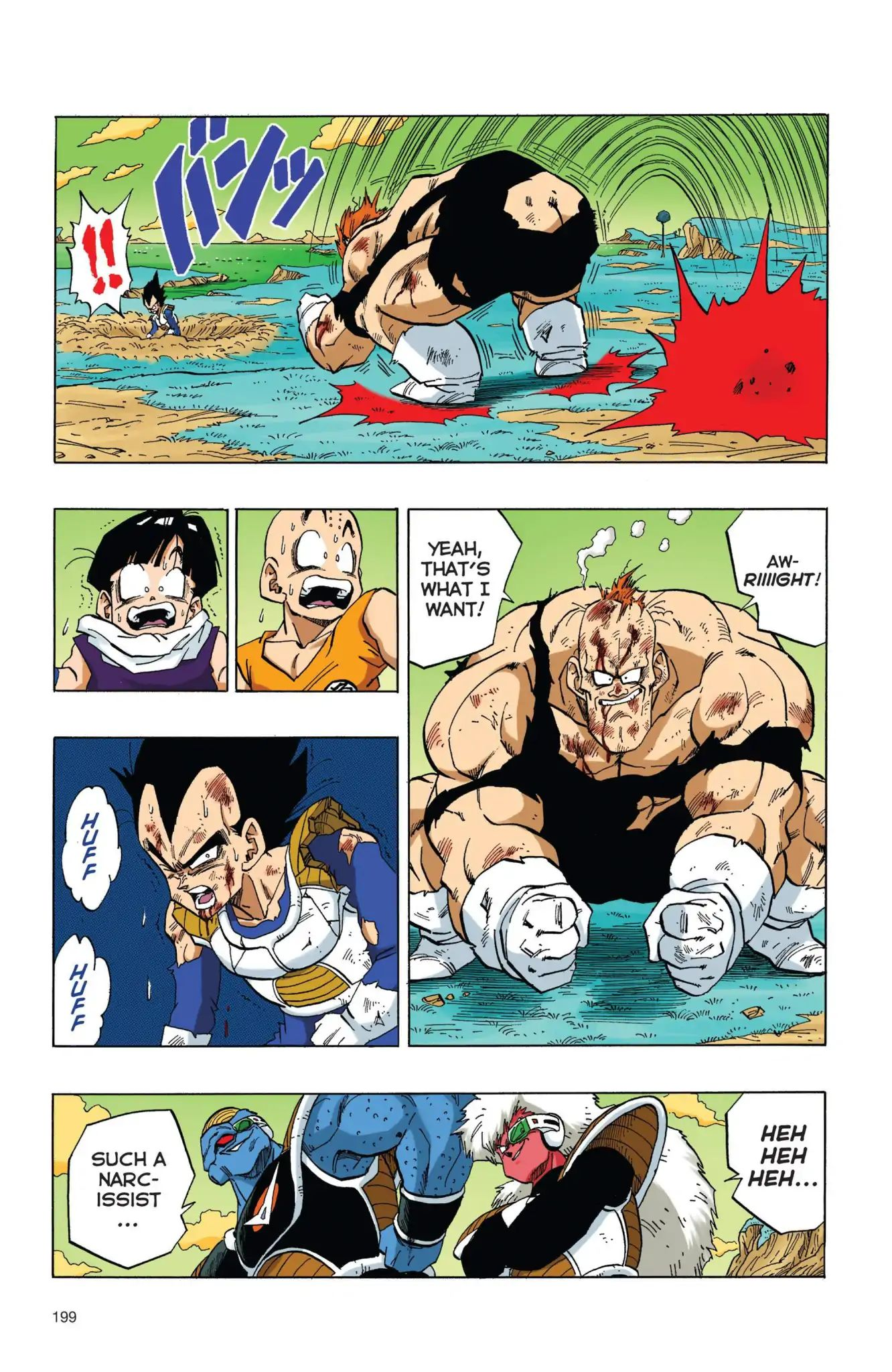 Dragon Ball Full Color Freeza Arc Chapter 31  Online Free Manga Read Image 12