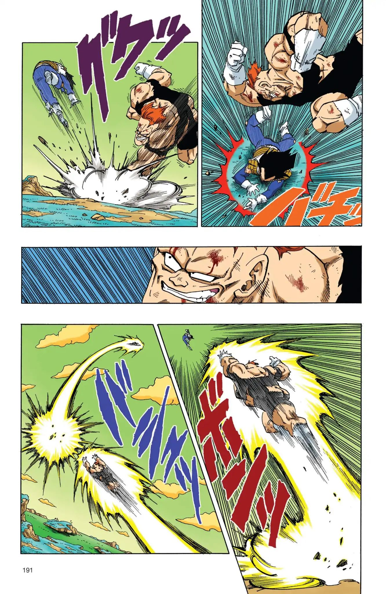 Dragon Ball Full Color Freeza Arc Chapter 31  Online Free Manga Read Image 4