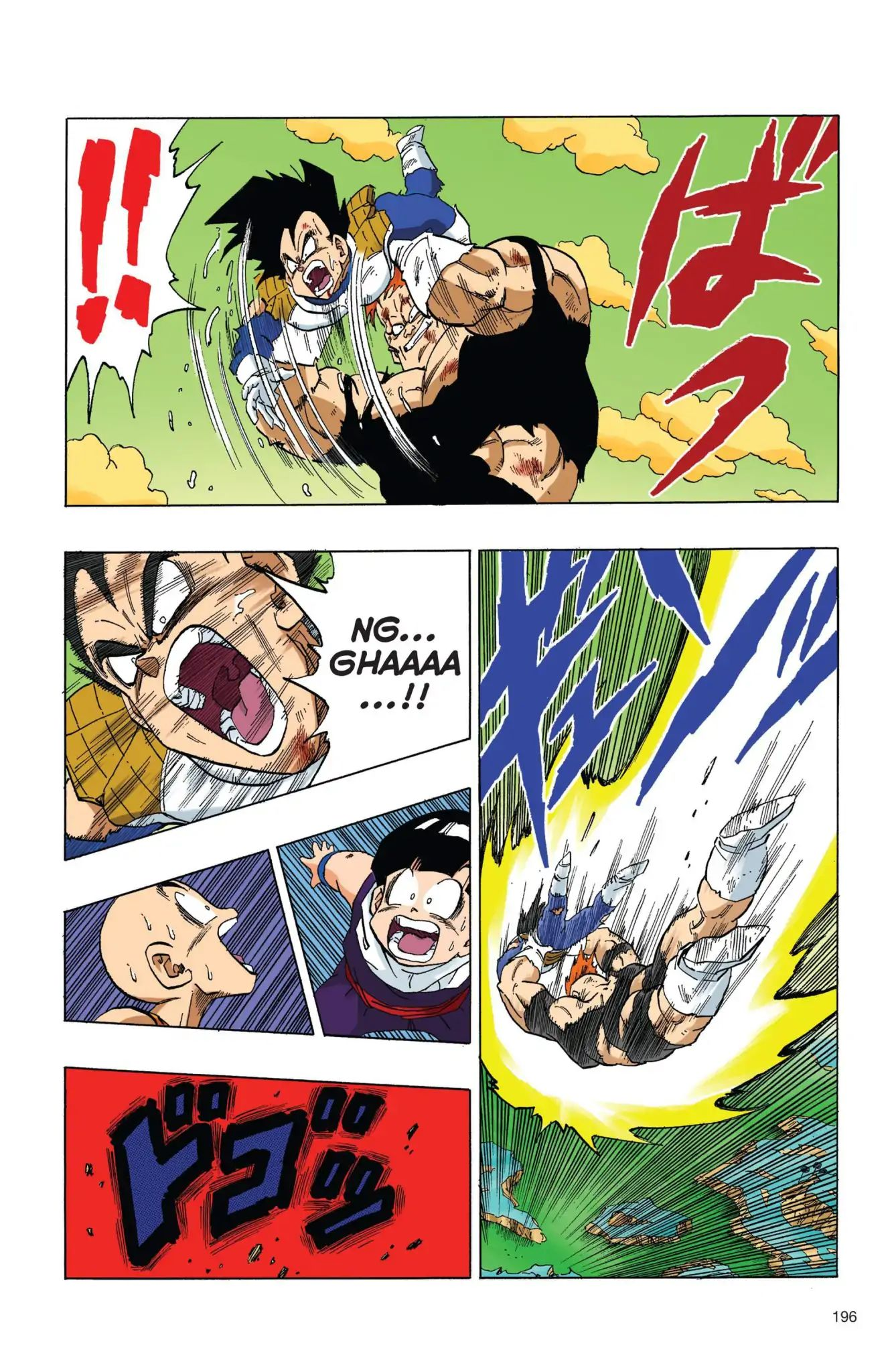 Dragon Ball Full Color Freeza Arc Chapter 31  Online Free Manga Read Image 9