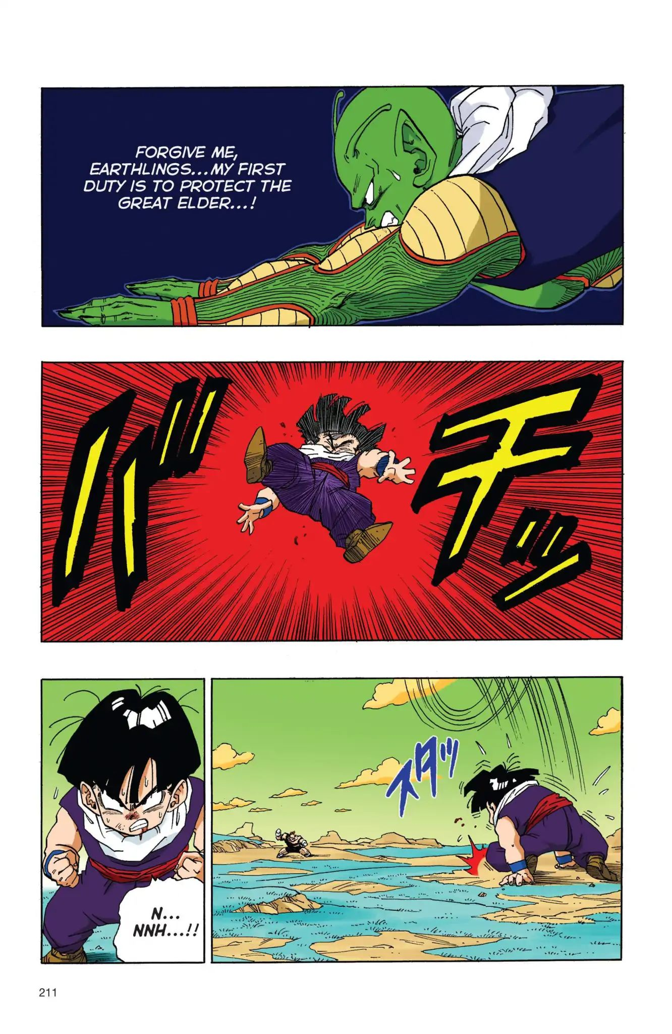 Dragon Ball Full Color Freeza Arc Chapter 32  Online Free Manga Read Image 10