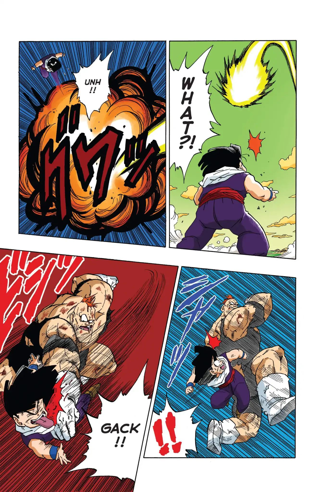 Dragon Ball Full Color Freeza Arc Chapter 32  Online Free Manga Read Image 12
