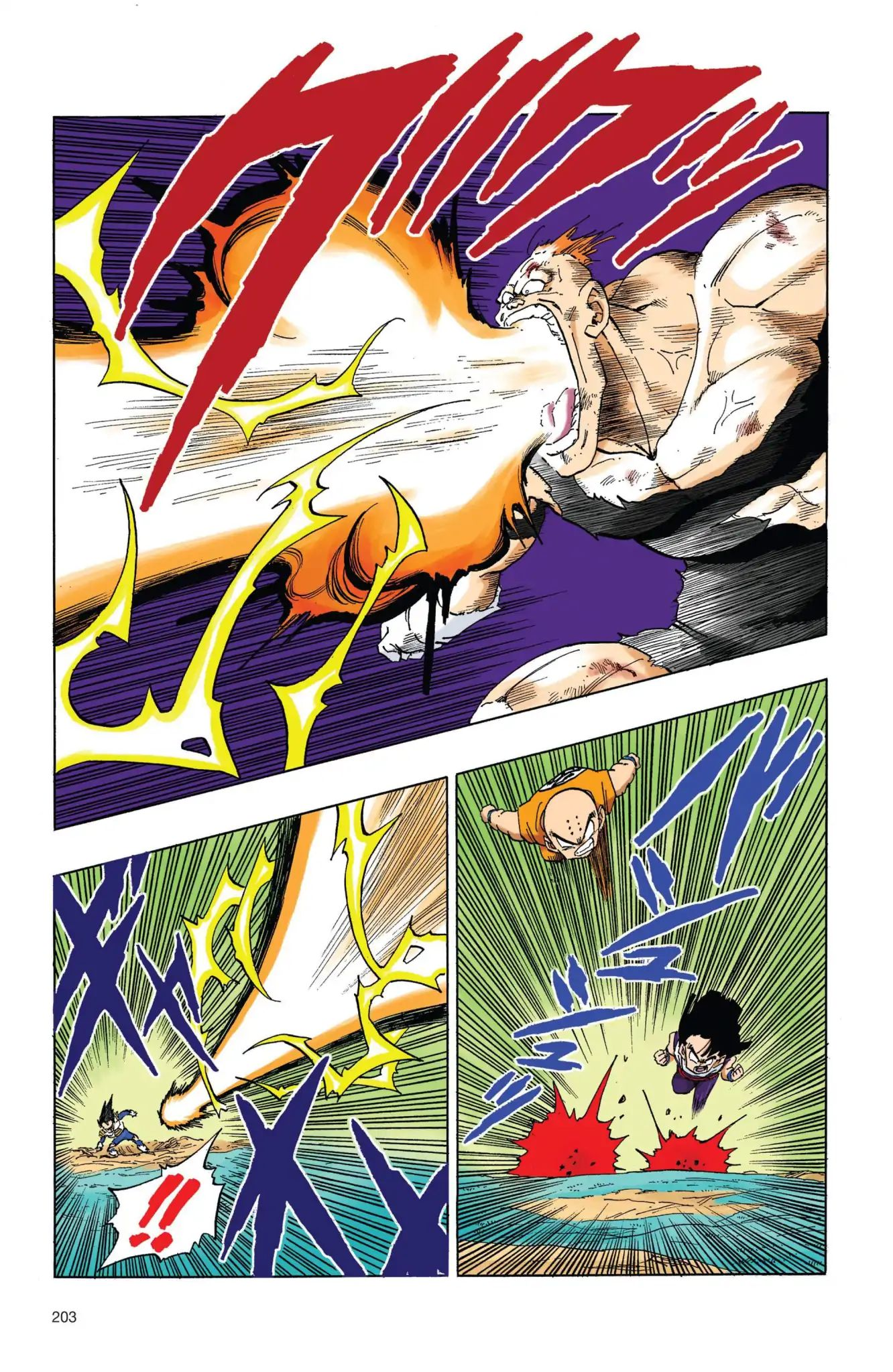 Dragon Ball Full Color Freeza Arc Chapter 32  Online Free Manga Read Image 2