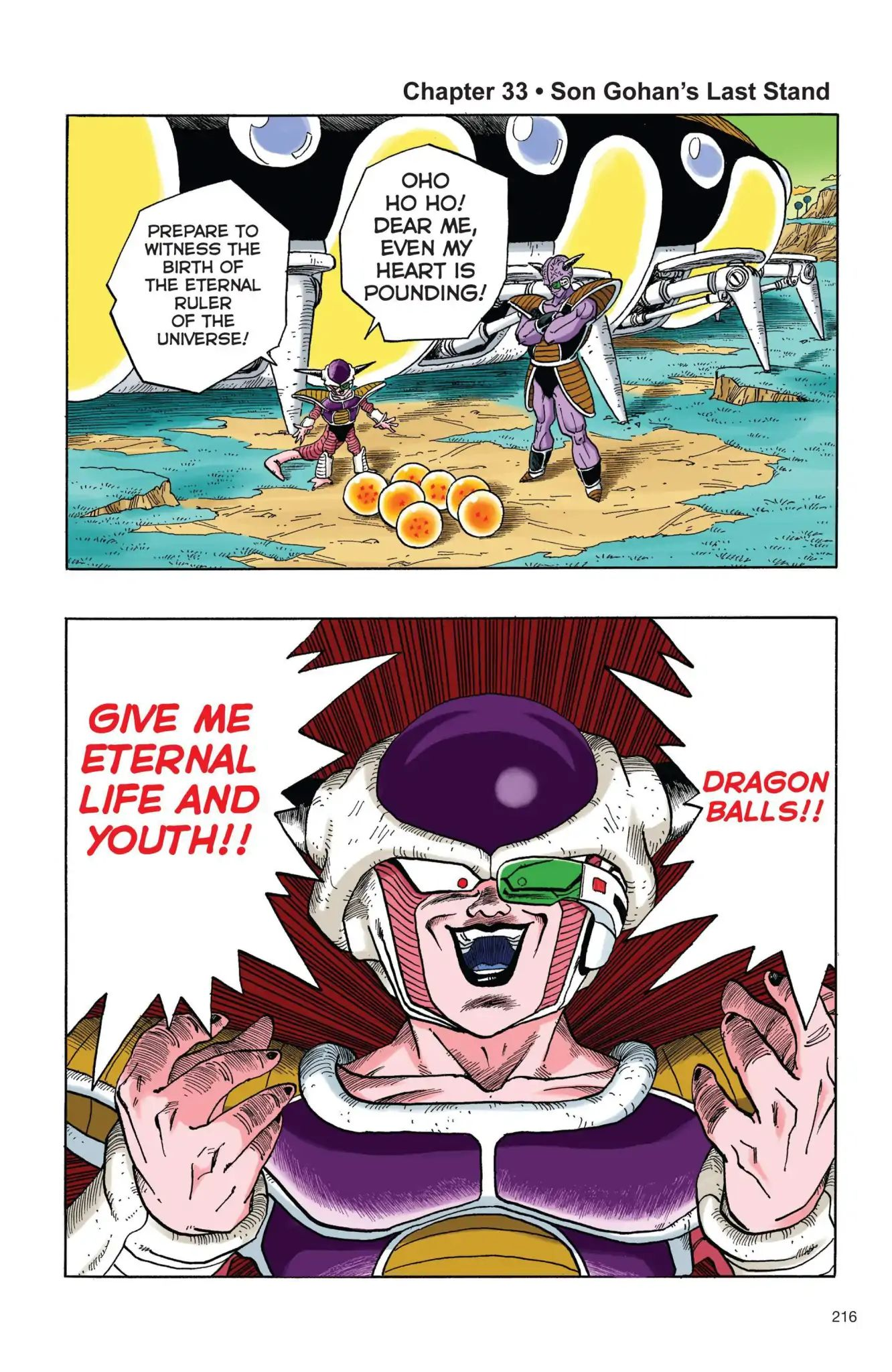 Dragon Ball Full Color Freeza Arc Chapter 33  Online Free Manga Read Image 1