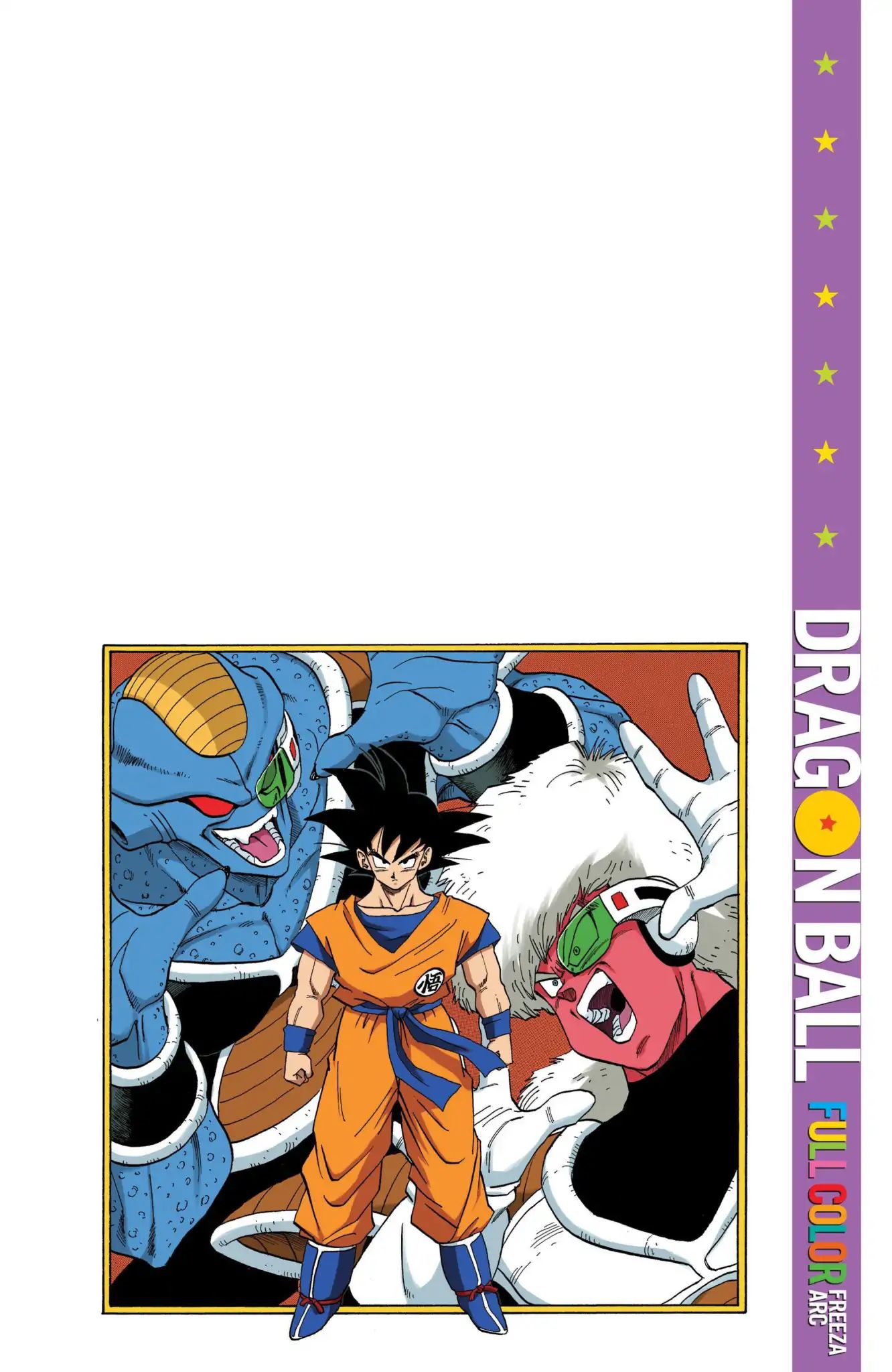 Dragon Ball Full Color Freeza Arc Chapter 36  Online Free Manga Read Image 15