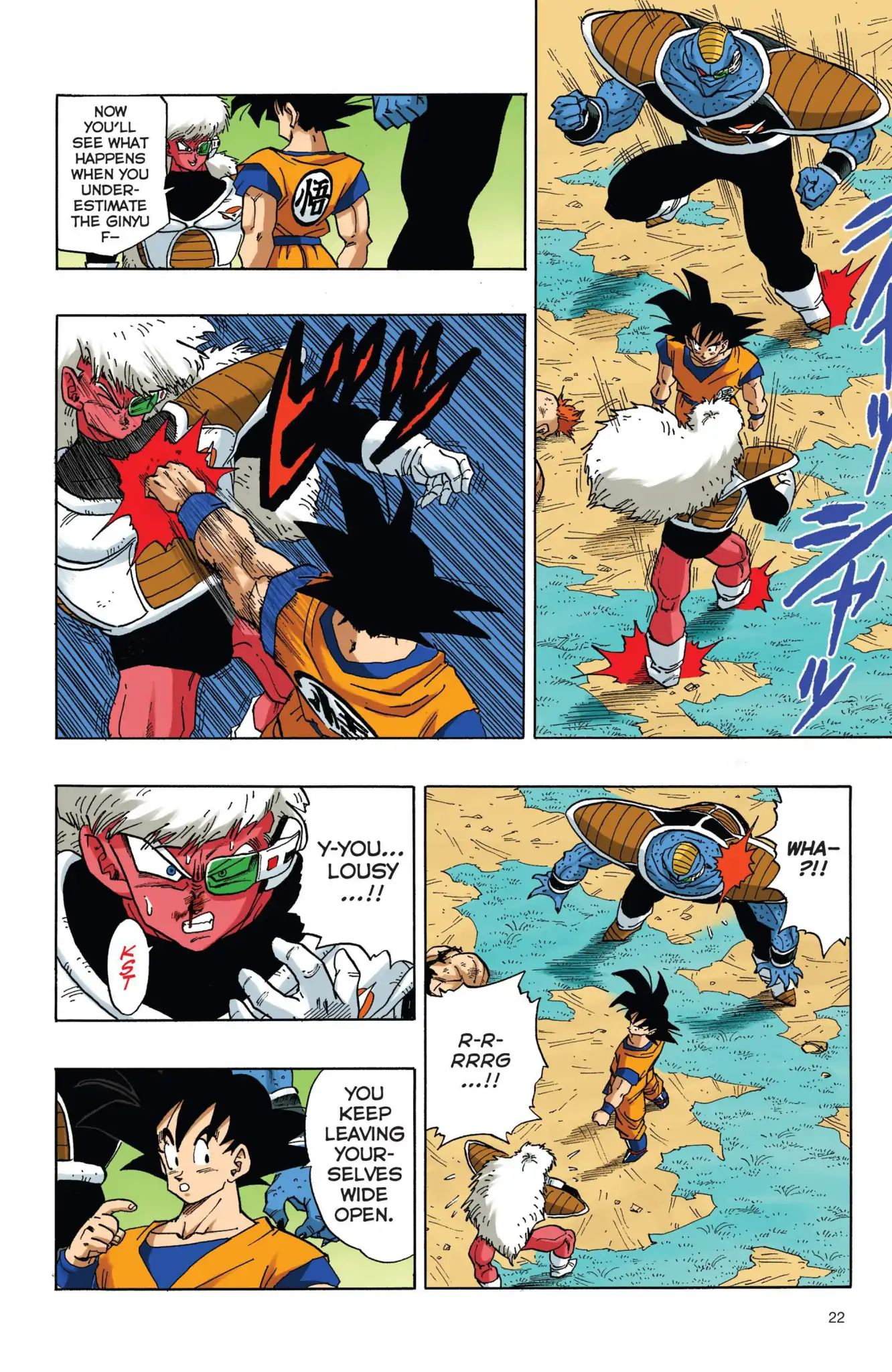 Dragon Ball Full Color Freeza Arc Chapter 36  Online Free Manga Read Image 5
