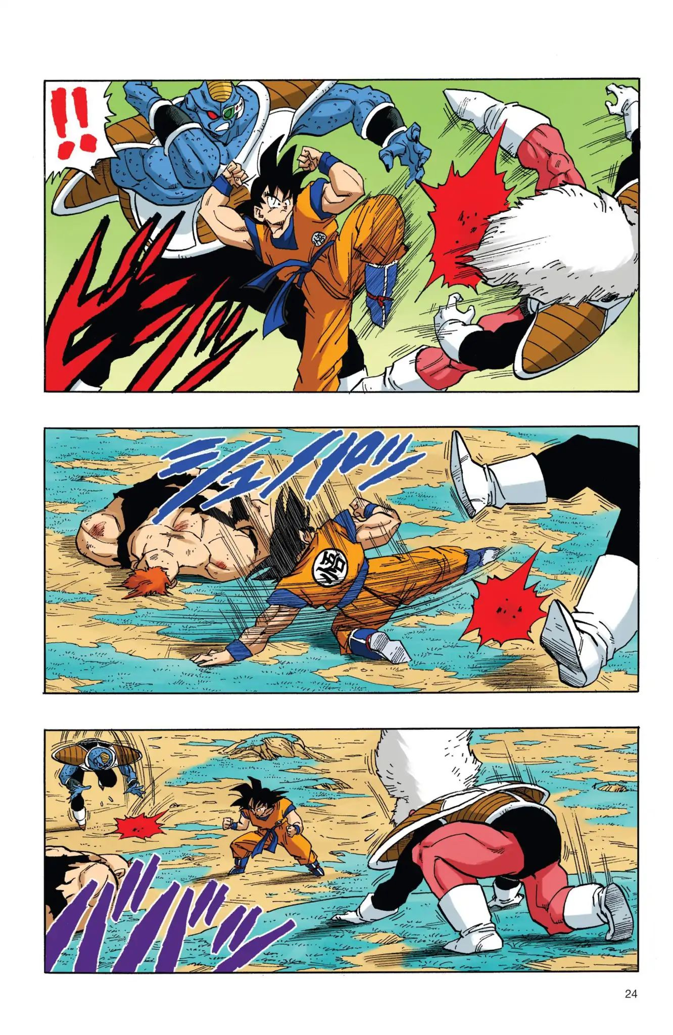 Dragon Ball Full Color Freeza Arc Chapter 36  Online Free Manga Read Image 7