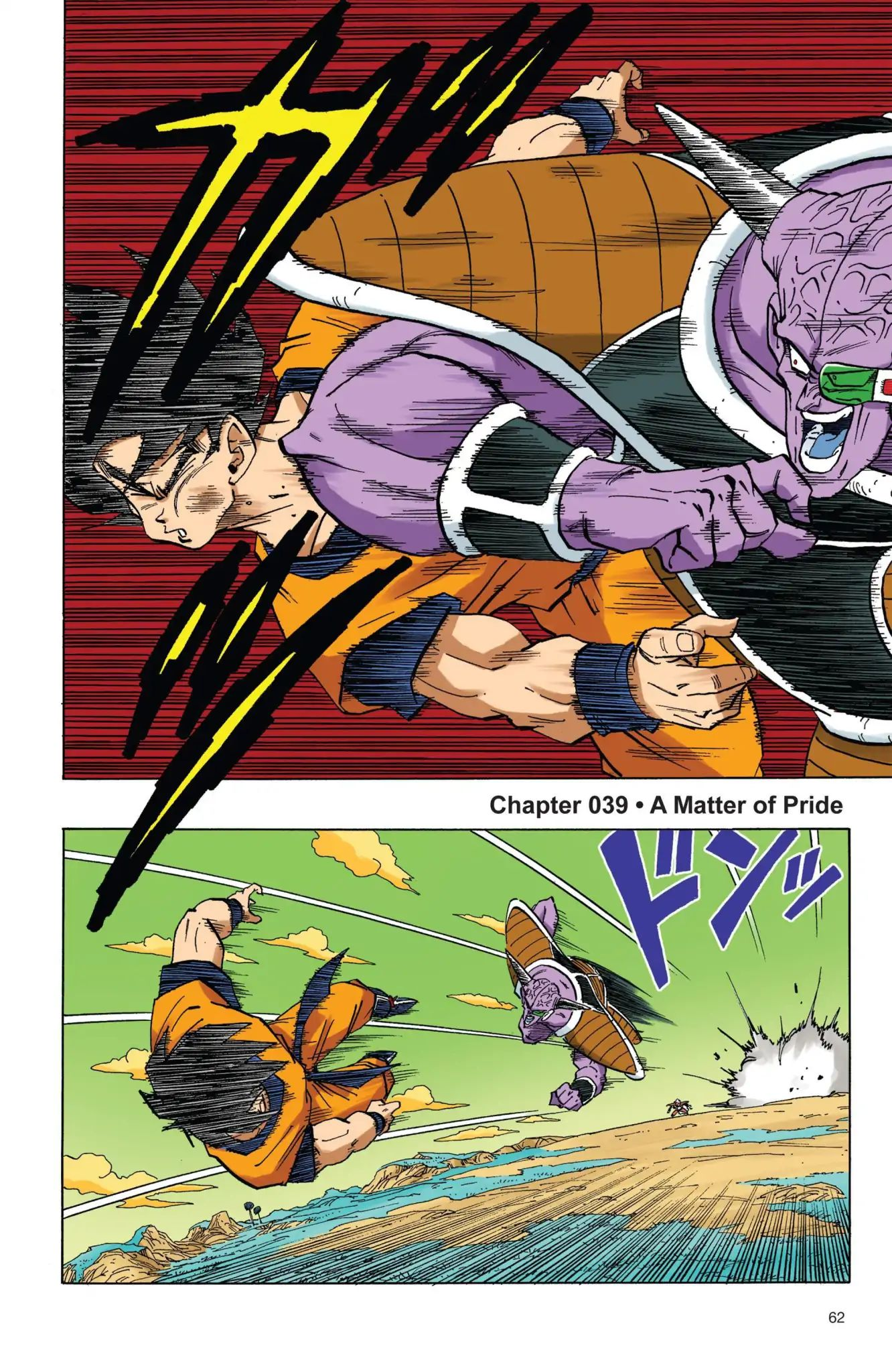 Dragon Ball Full Color Freeza Arc Chapter 39  Online Free Manga Read Image 1