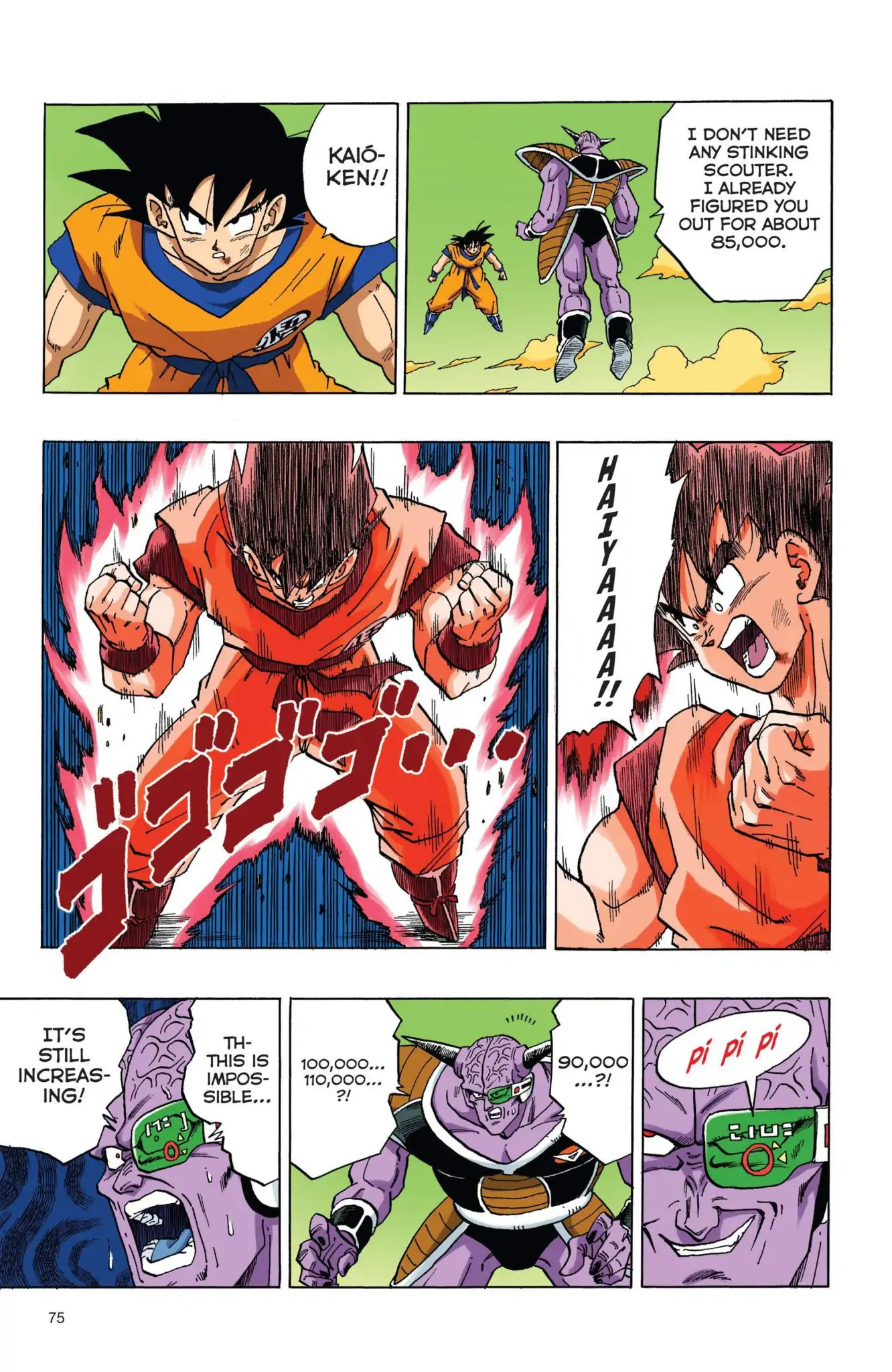 Dragon Ball Full Color Freeza Arc Chapter 39  Online Free Manga Read Image 14