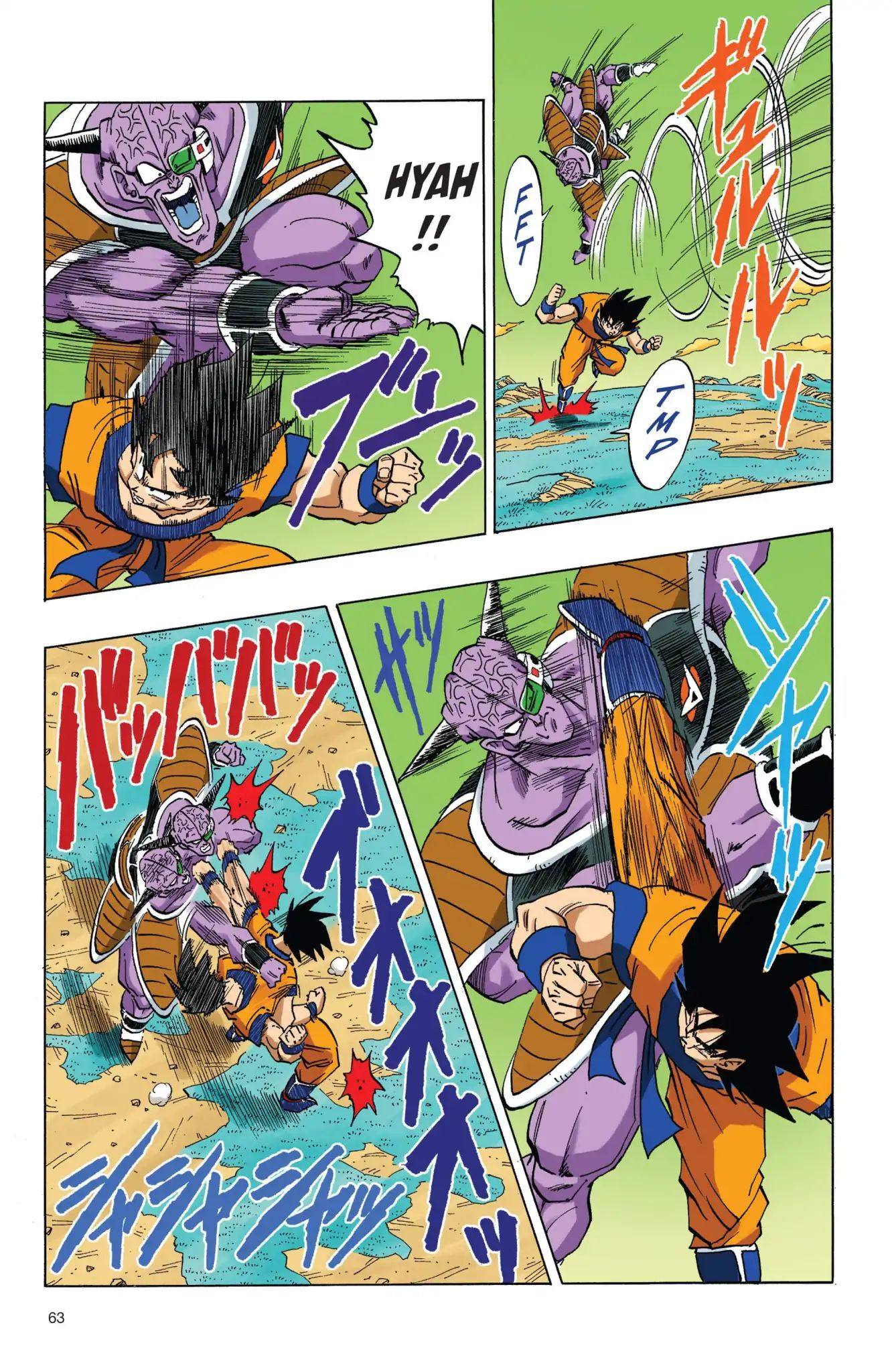 Dragon Ball Full Color Freeza Arc Chapter 39  Online Free Manga Read Image 2