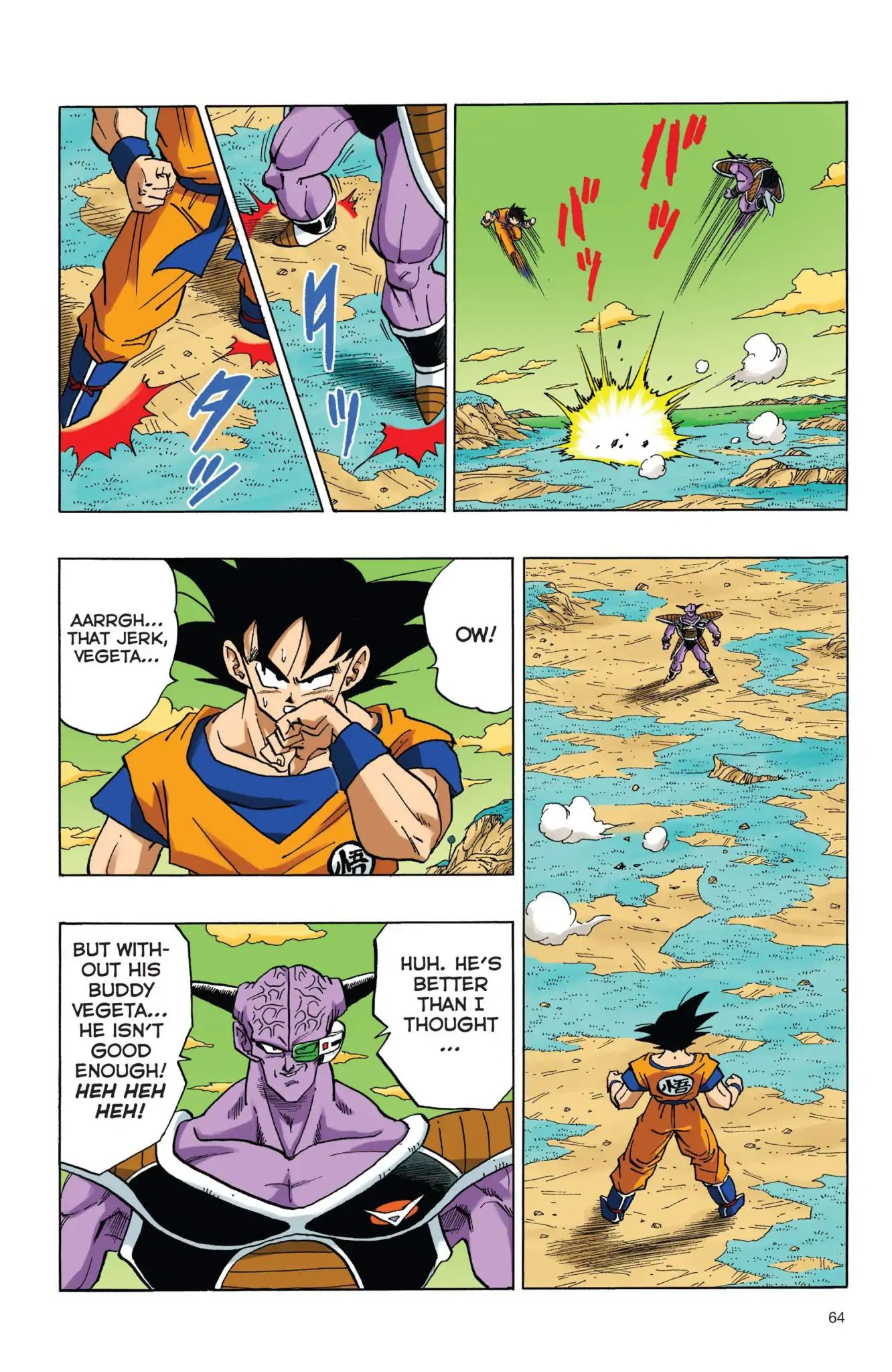 Dragon Ball Full Color Freeza Arc Chapter 39  Online Free Manga Read Image 3