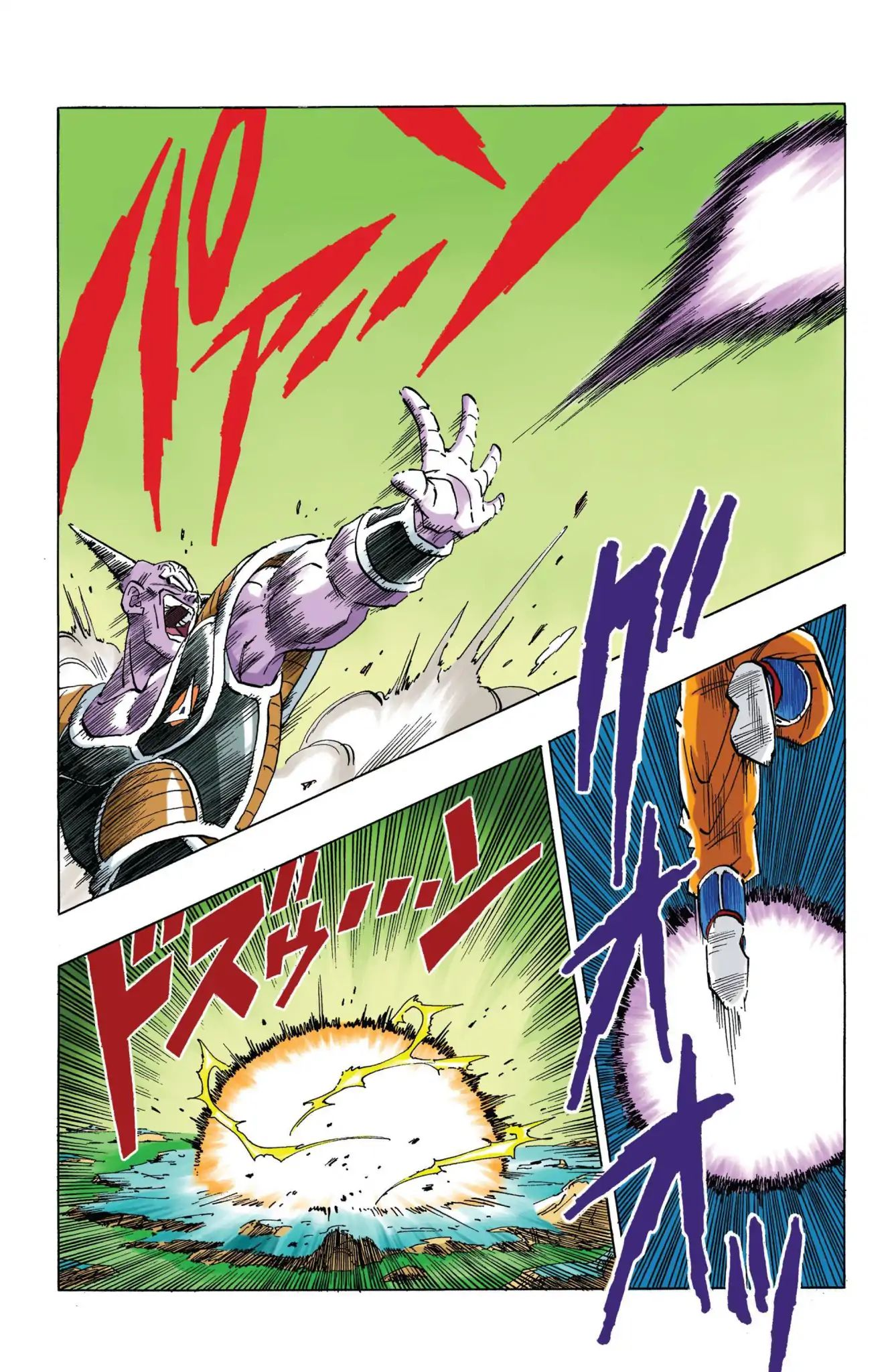 Dragon Ball Full Color Freeza Arc Chapter 39  Online Free Manga Read Image 7