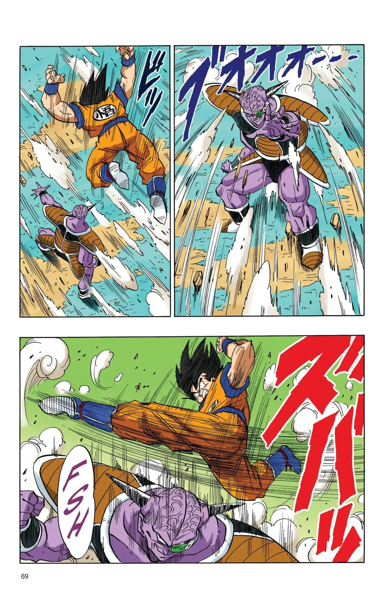 Dragon Ball Full Color Freeza Arc Chapter 39  Online Free Manga Read Image 8