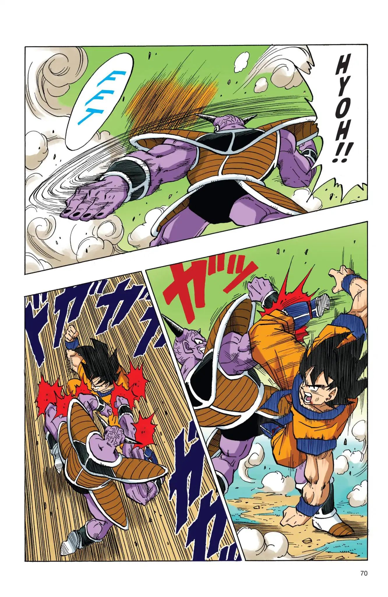 Dragon Ball Full Color Freeza Arc Chapter 39  Online Free Manga Read Image 9