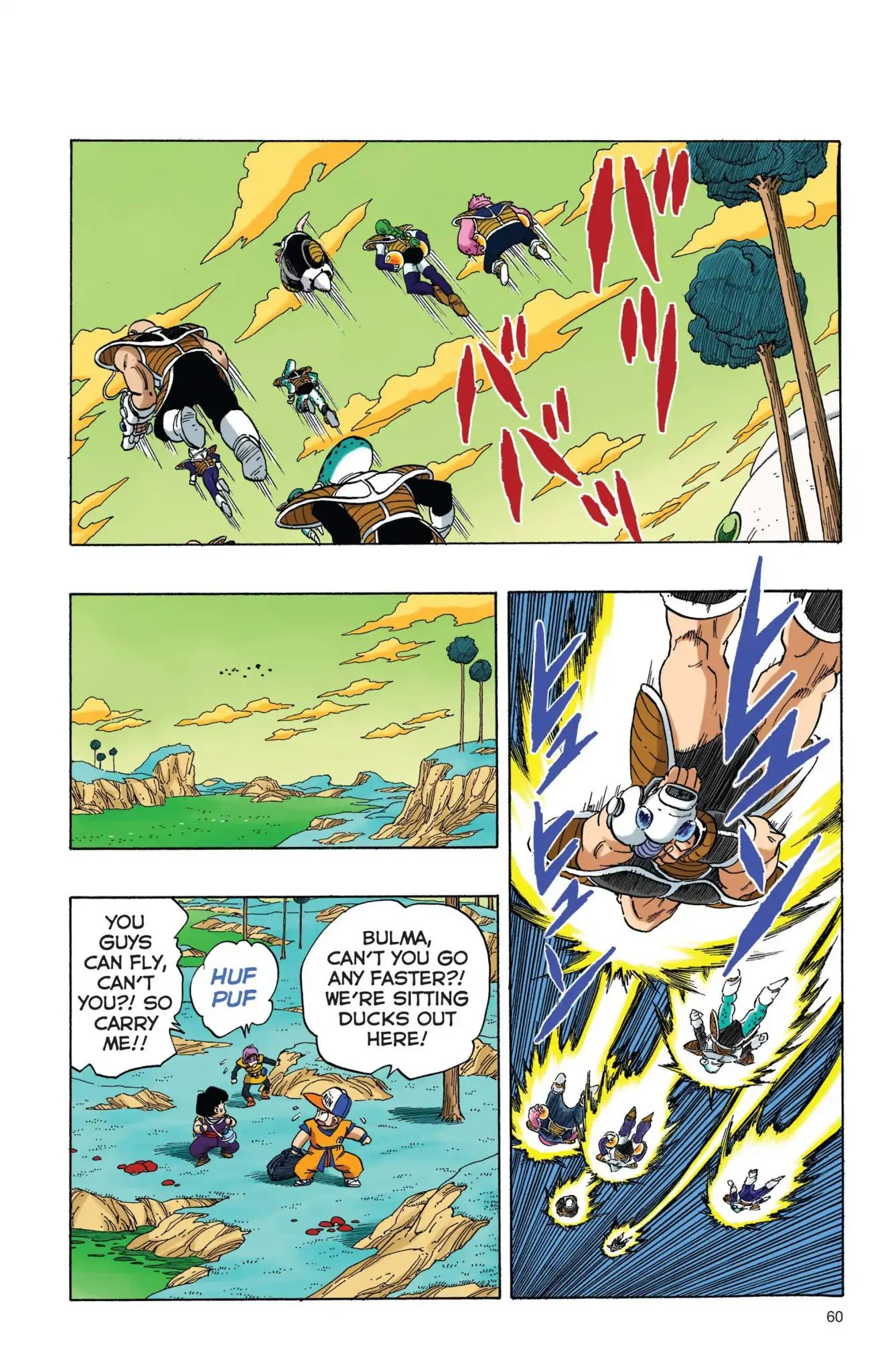 Dragon Ball Full Color Freeza Arc Chapter 4  Online Free Manga Read Image 13