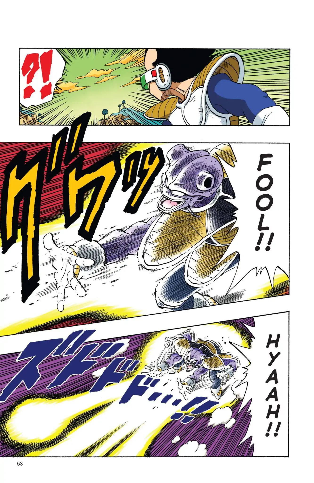 Dragon Ball Full Color Freeza Arc Chapter 4  Online Free Manga Read Image 6