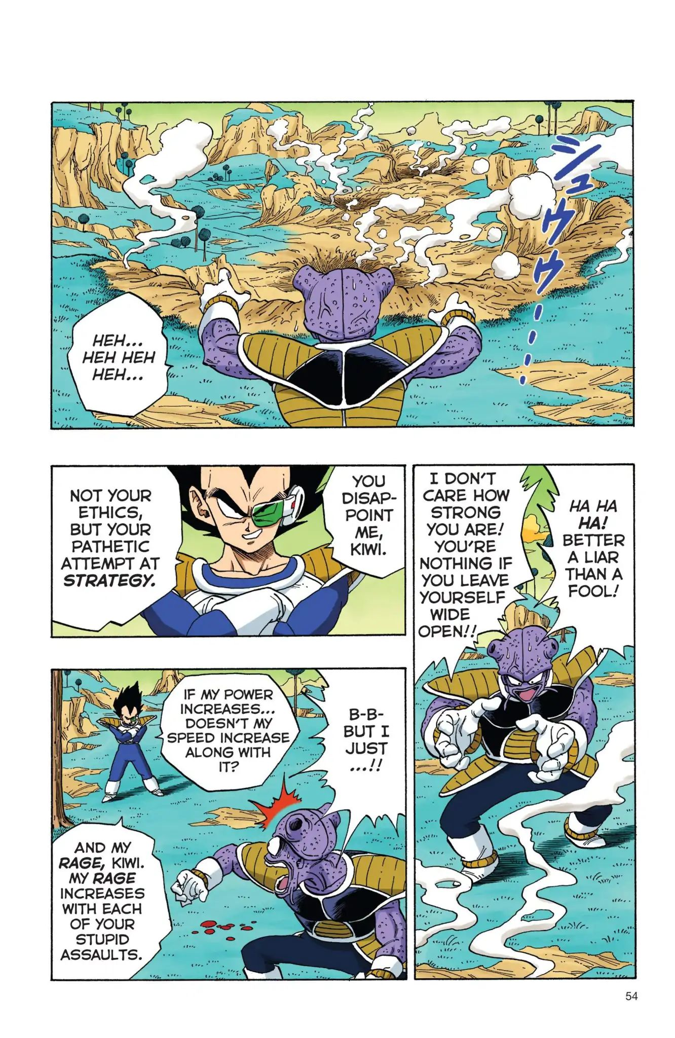 Dragon Ball Full Color Freeza Arc Chapter 4  Online Free Manga Read Image 7