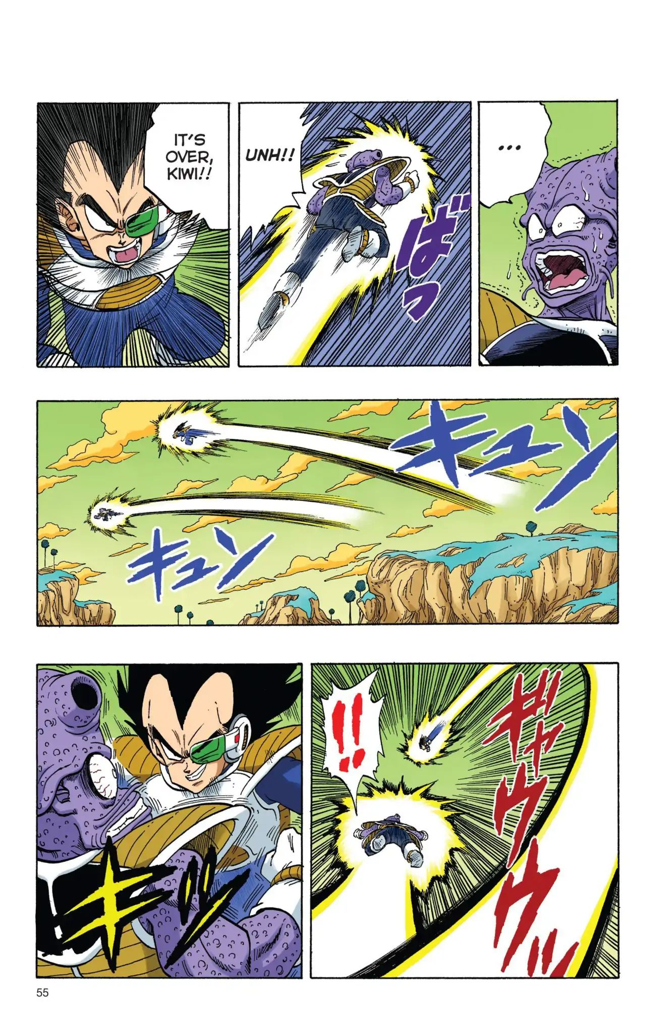 Dragon Ball Full Color Freeza Arc Chapter 4  Online Free Manga Read Image 8
