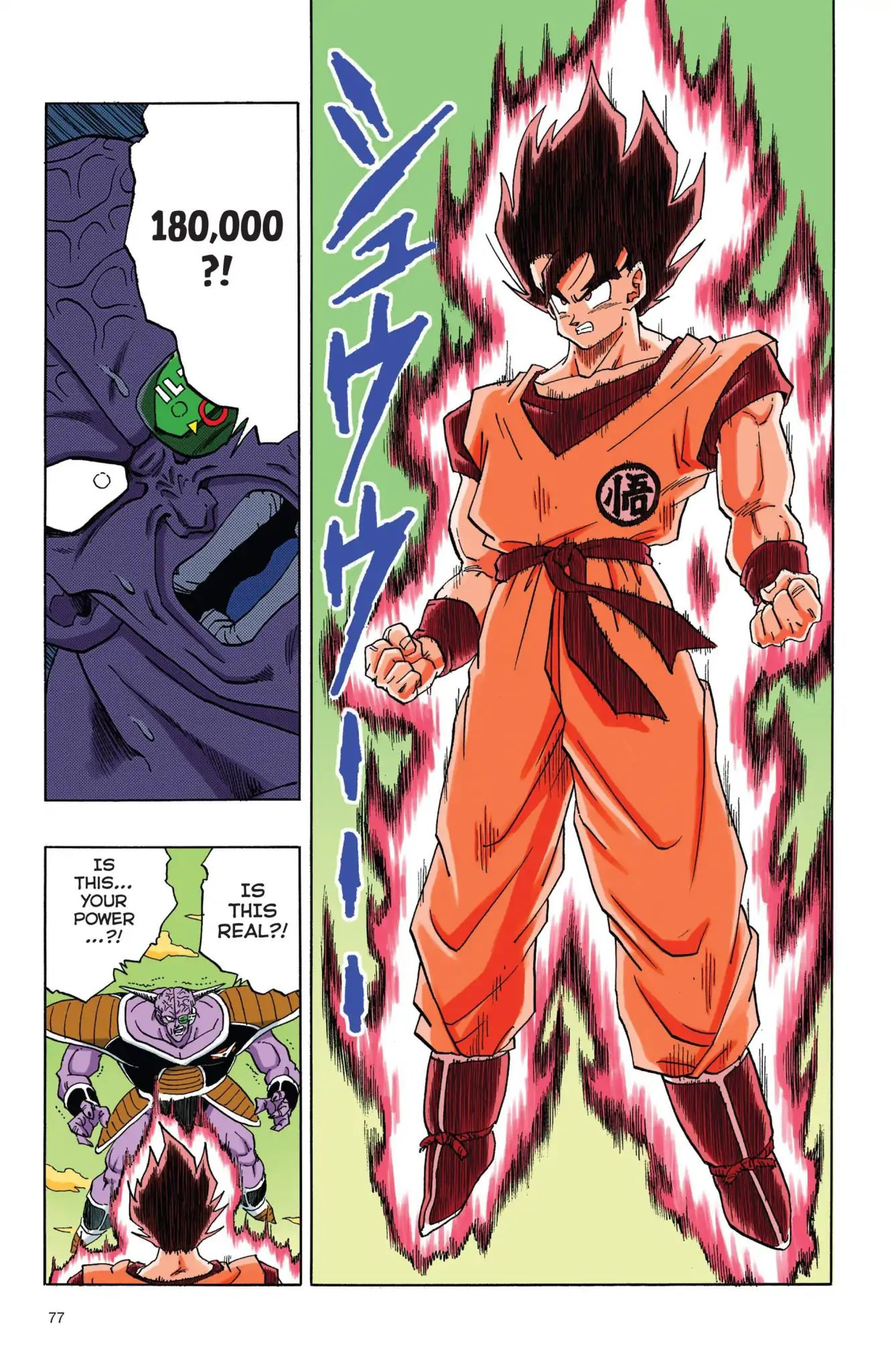 Dragon Ball Full Color Freeza Arc Chapter 40  Online Free Manga Read Image 2