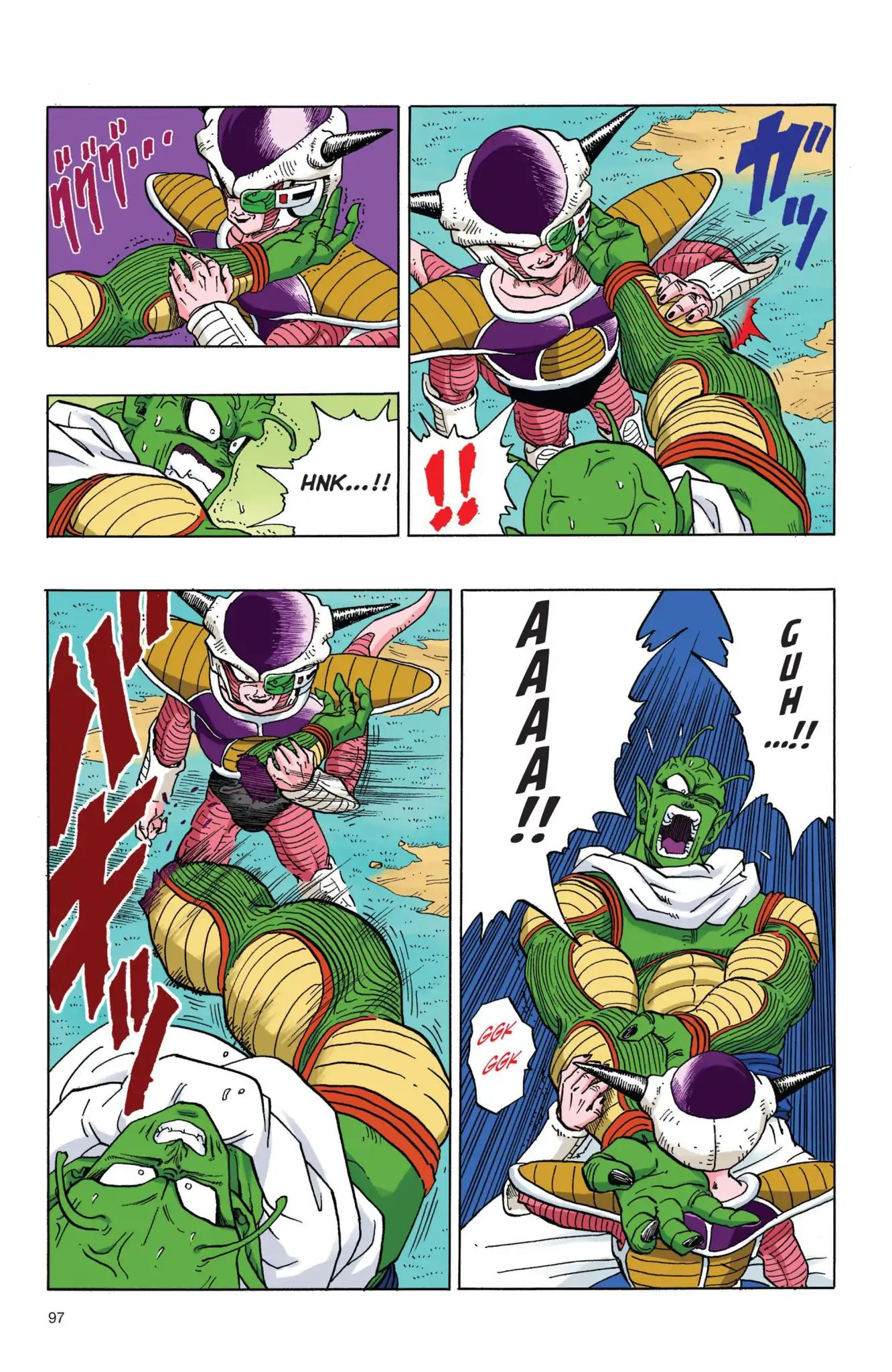 Dragon Ball Full Color Freeza Arc Chapter 41  Online Free Manga Read Image 8