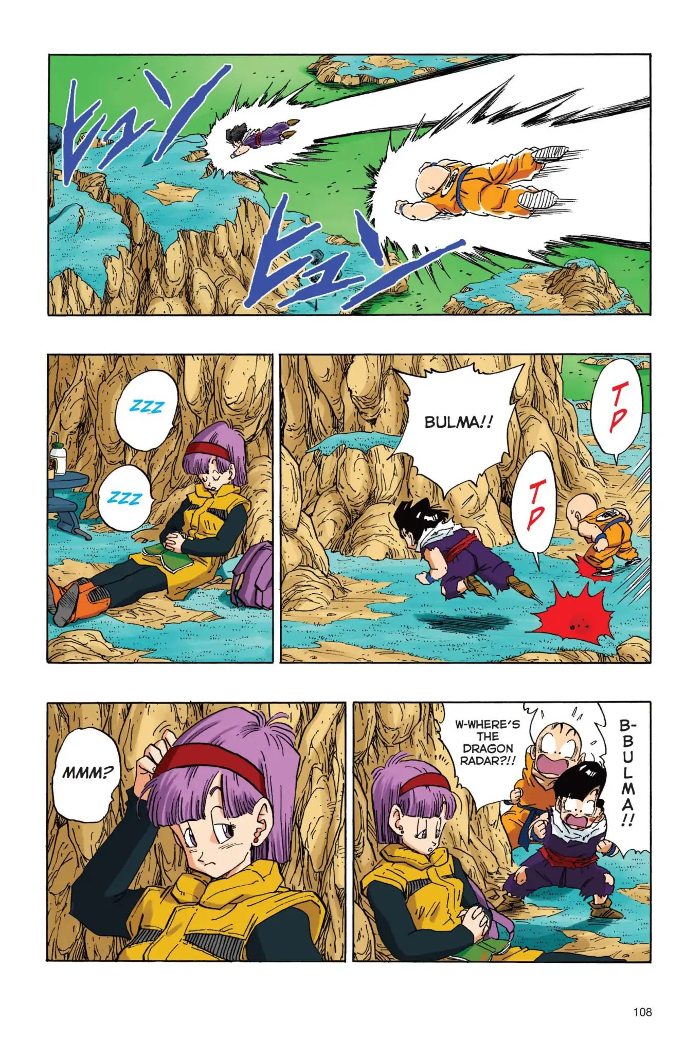 Dragon Ball Full Color Freeza Arc Chapter 42  Online Free Manga Read Image 4