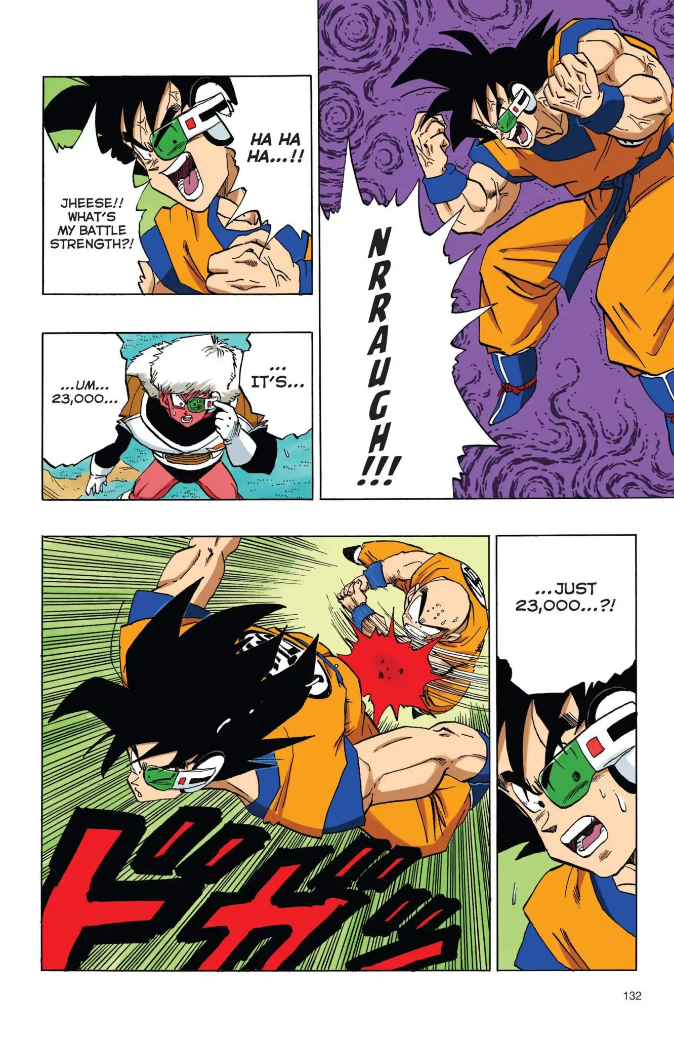 Dragon Ball Full Color Freeza Arc Chapter 43  Online Free Manga Read Image 13