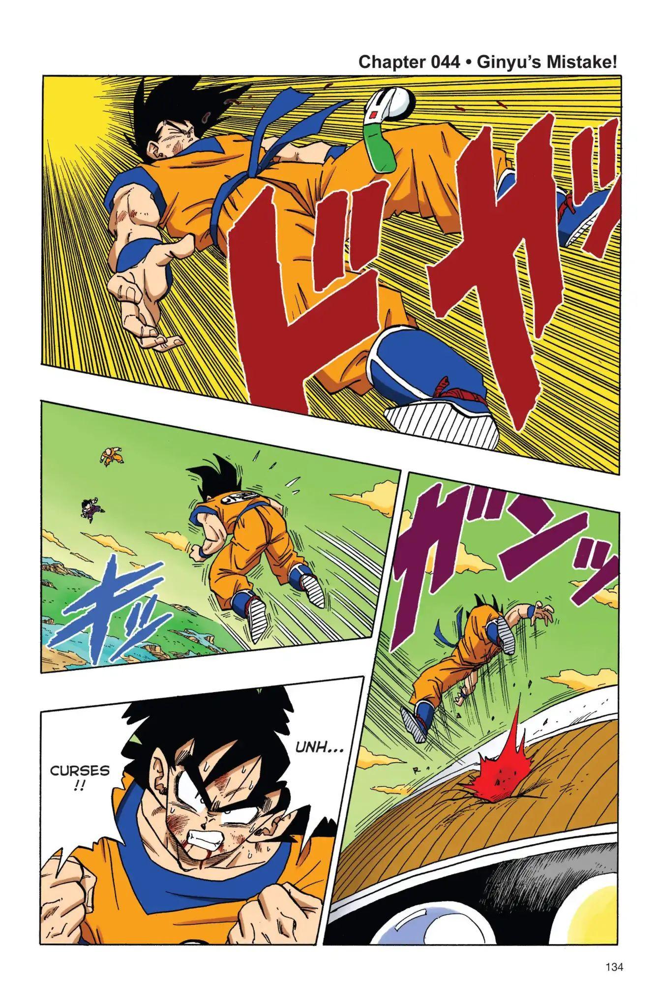 Dragon Ball Full Color Freeza Arc Chapter 44  Online Free Manga Read Image 1