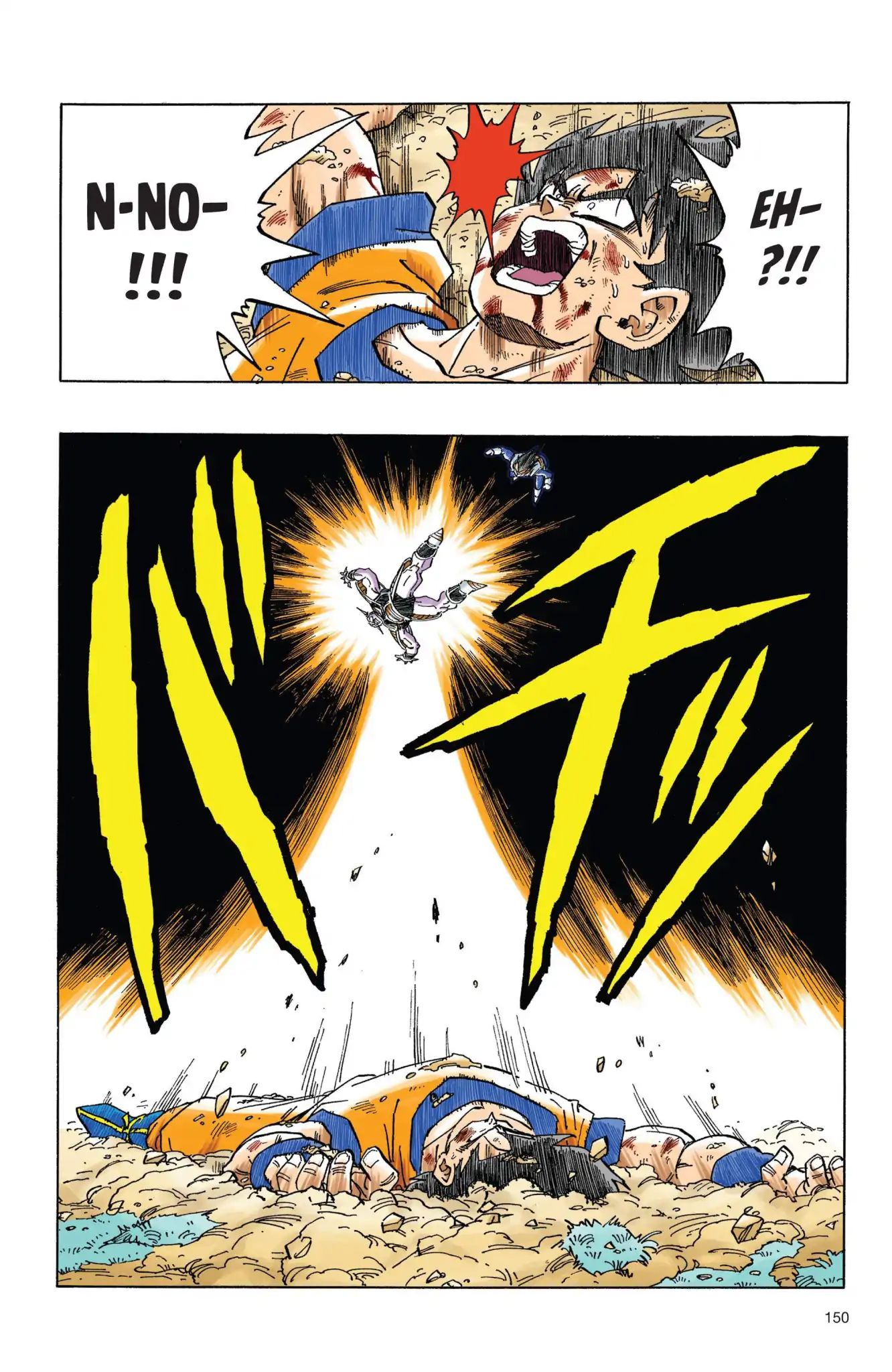 Dragon Ball Full Color Freeza Arc Chapter 45  Online Free Manga Read Image 3