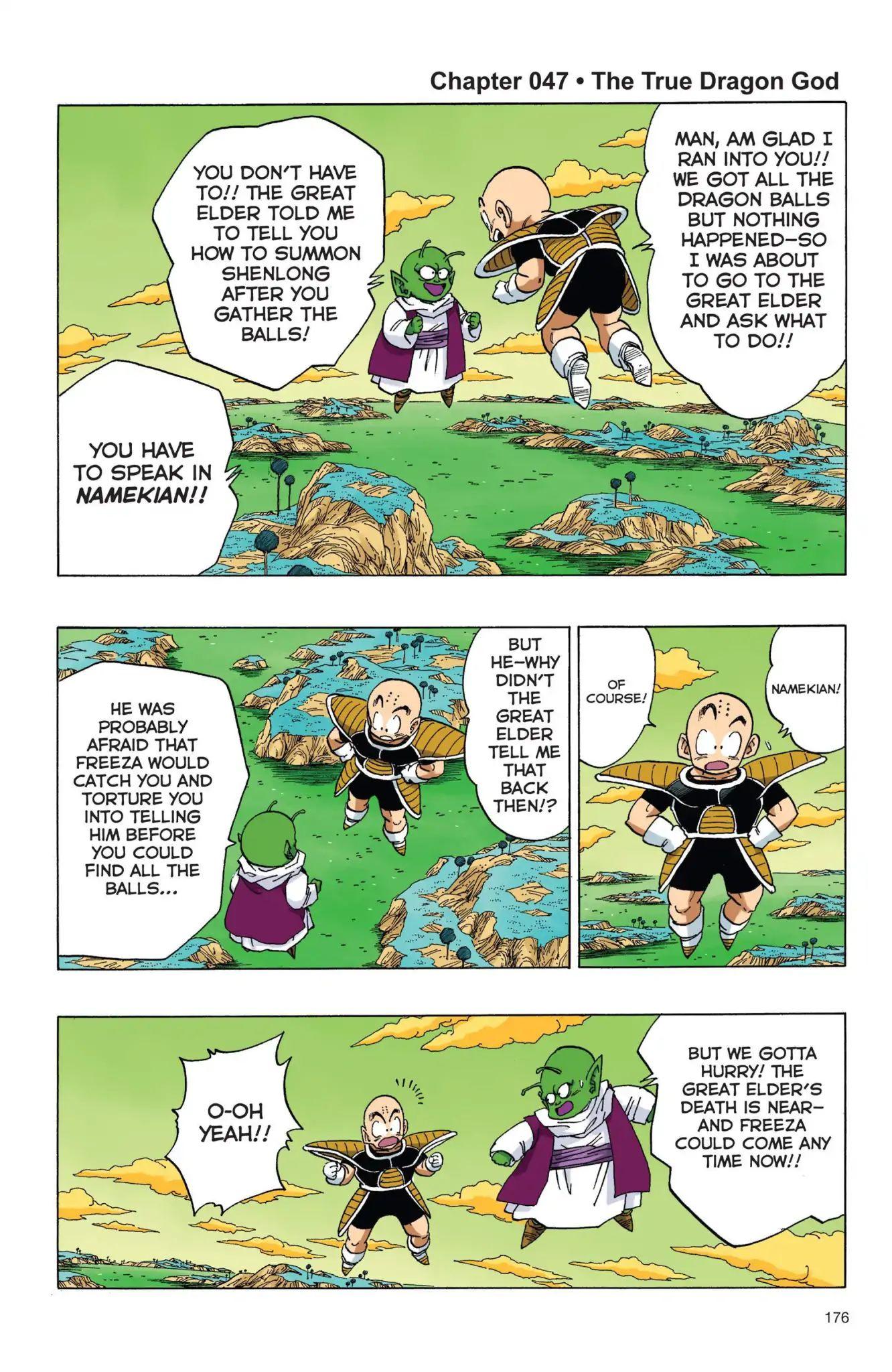 Dragon Ball Full Color Freeza Arc Chapter 47  Online Free Manga Read Image 1