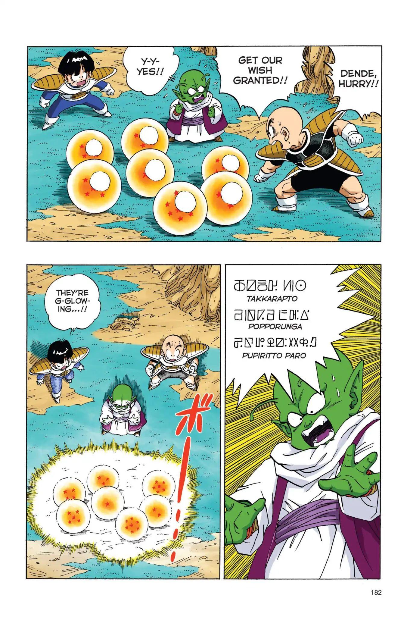 Dragon Ball Full Color Freeza Arc Chapter 47  Online Free Manga Read Image 7