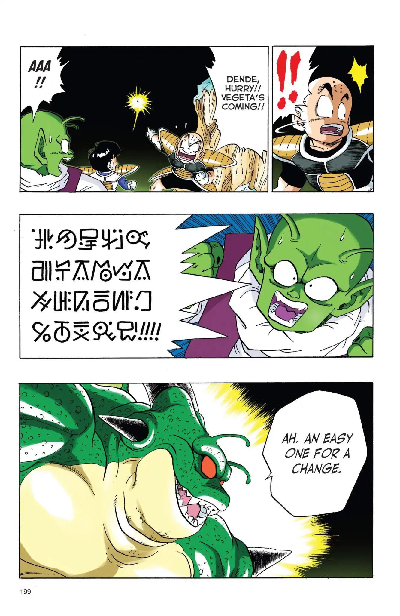 Dragon Ball Full Color Freeza Arc Chapter 48  Online Free Manga Read Image 10