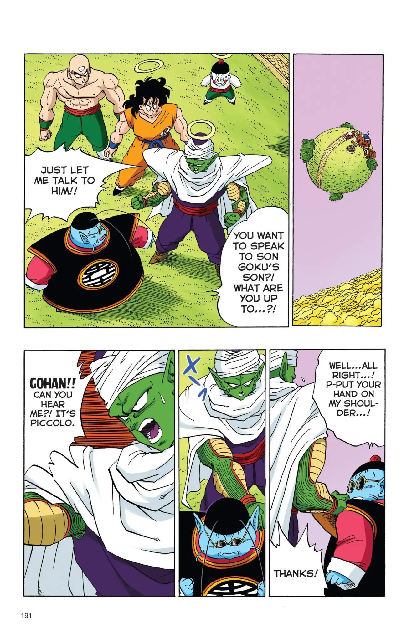Dragon Ball Full Color Freeza Arc Chapter 48  Online Free Manga Read Image 2