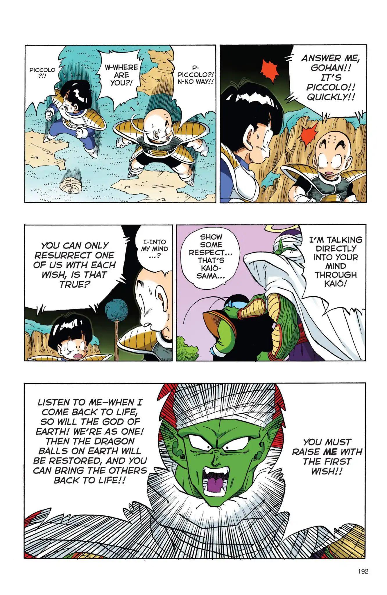 Dragon Ball Full Color Freeza Arc Chapter 48  Online Free Manga Read Image 3