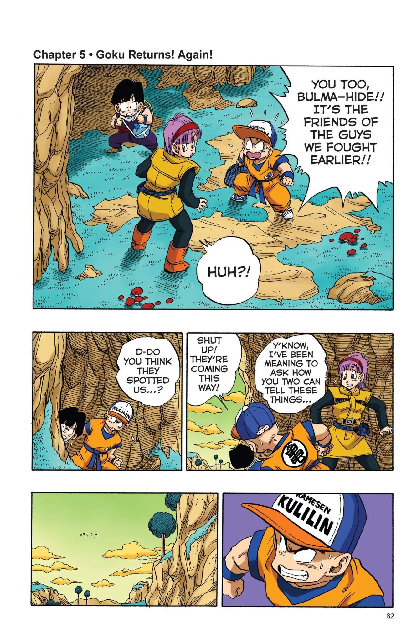 Dragon Ball Full Color Freeza Arc Chapter 5  Online Free Manga Read Image 1