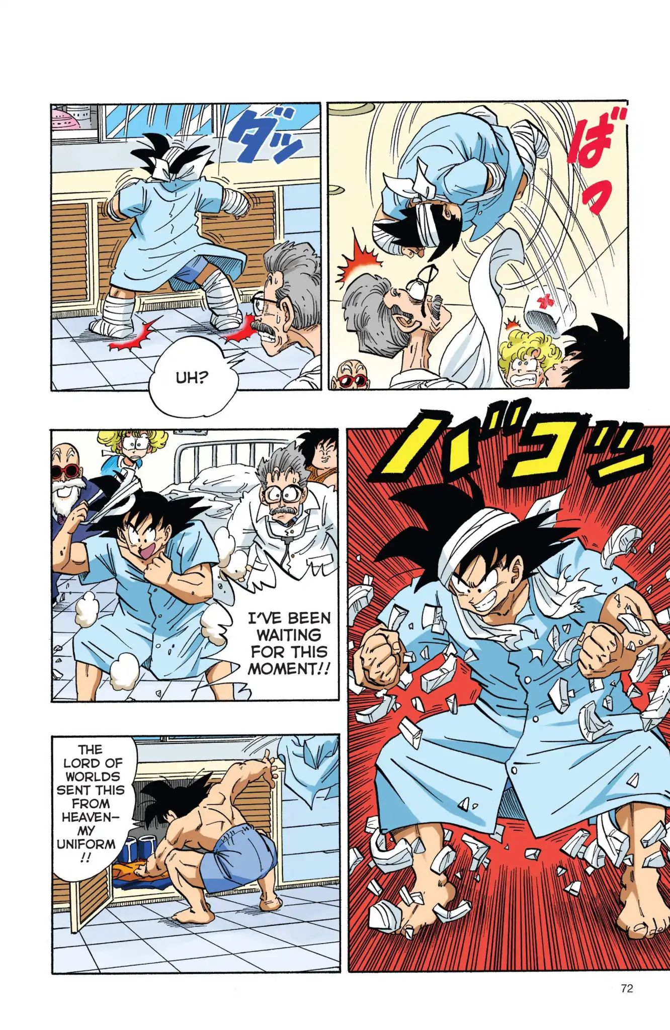 Dragon Ball Full Color Freeza Arc Chapter 5  Online Free Manga Read Image 11