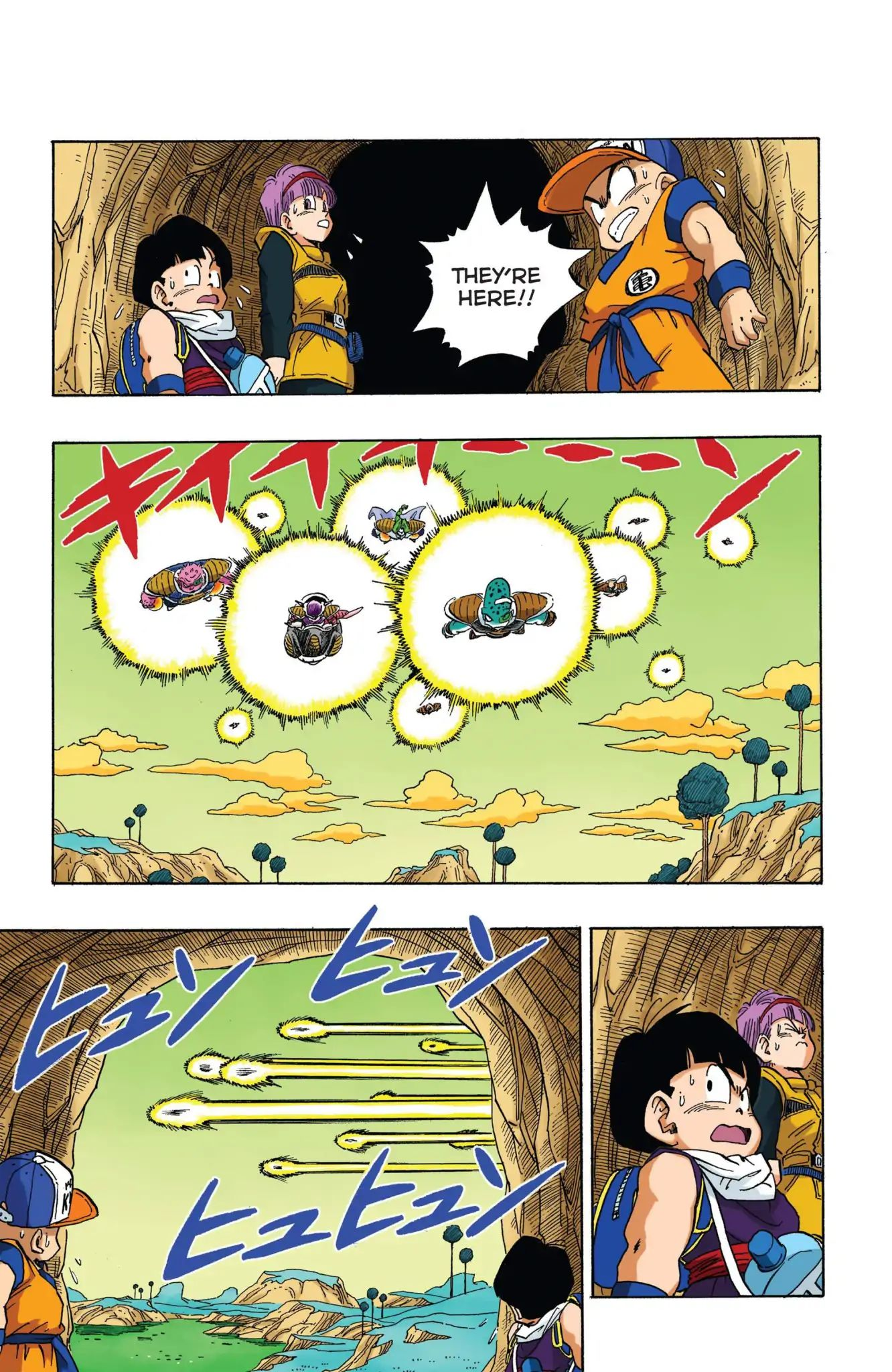 Dragon Ball Full Color Freeza Arc Chapter 5  Online Free Manga Read Image 2
